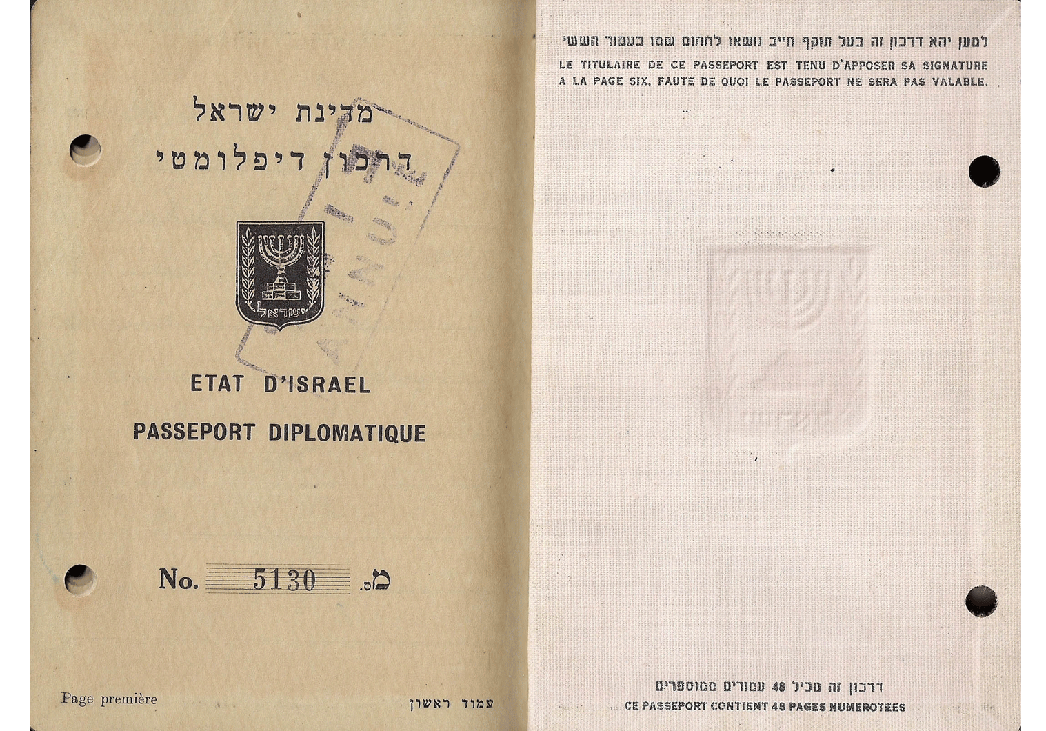 1962 Israeli Diplomatic used for West Germany.