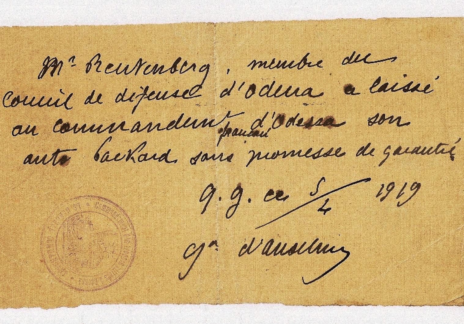 1919 defense member Odessa
