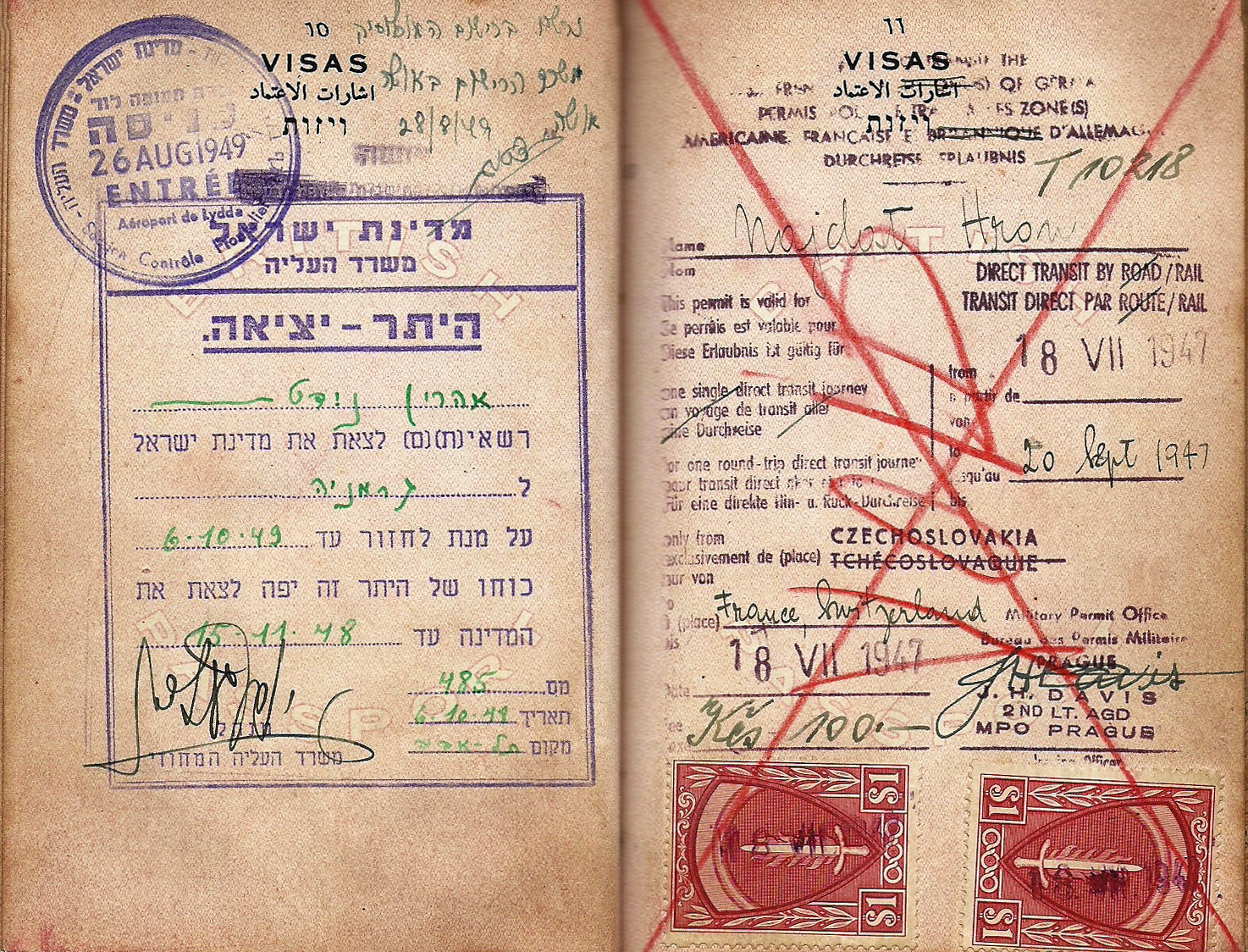 Israeli special visa for Germany - 1948