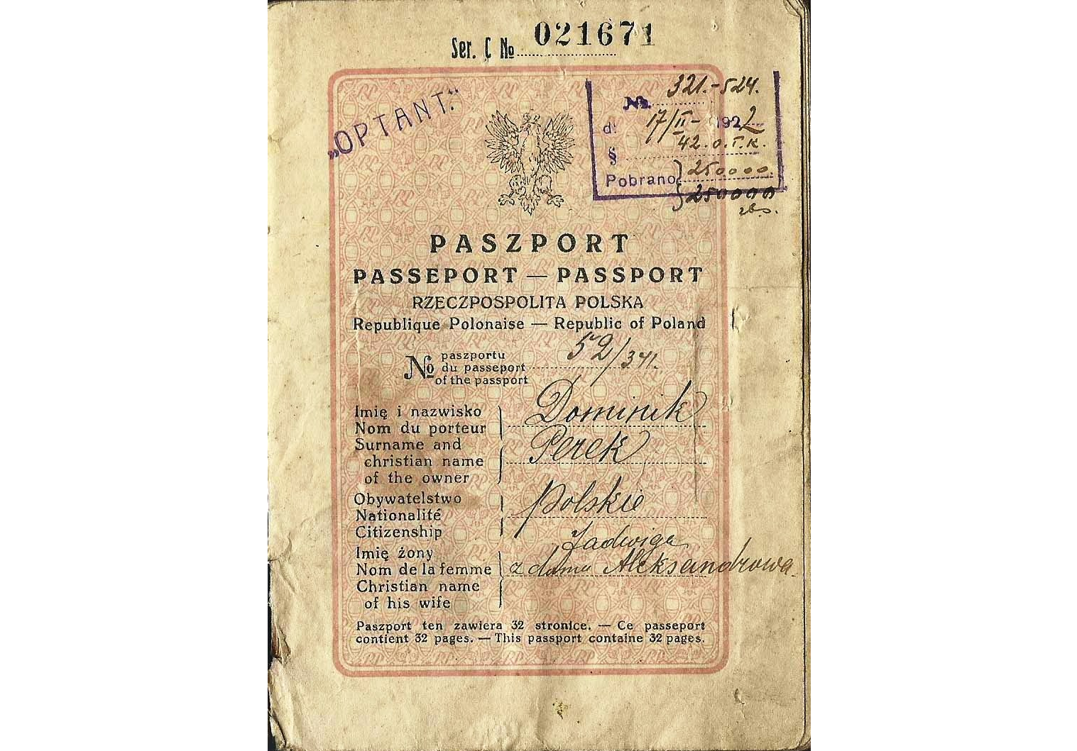 Important early NKVD signed passport