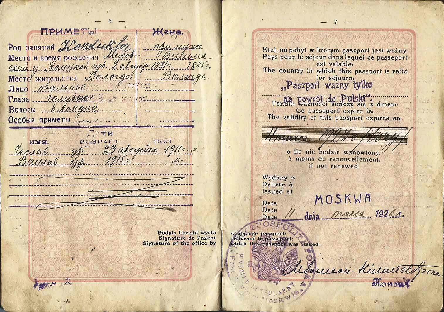 Polish embassy Moscow 1922