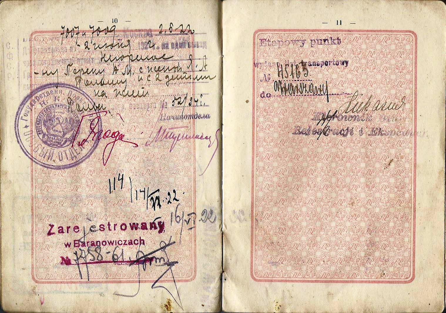 Genrikh Yagoda  singed visa
