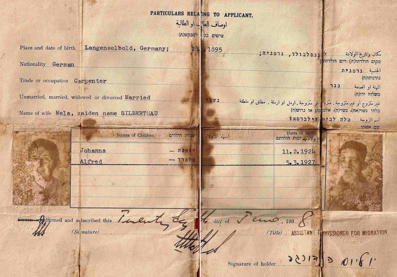 Palestinian citizenship 1938