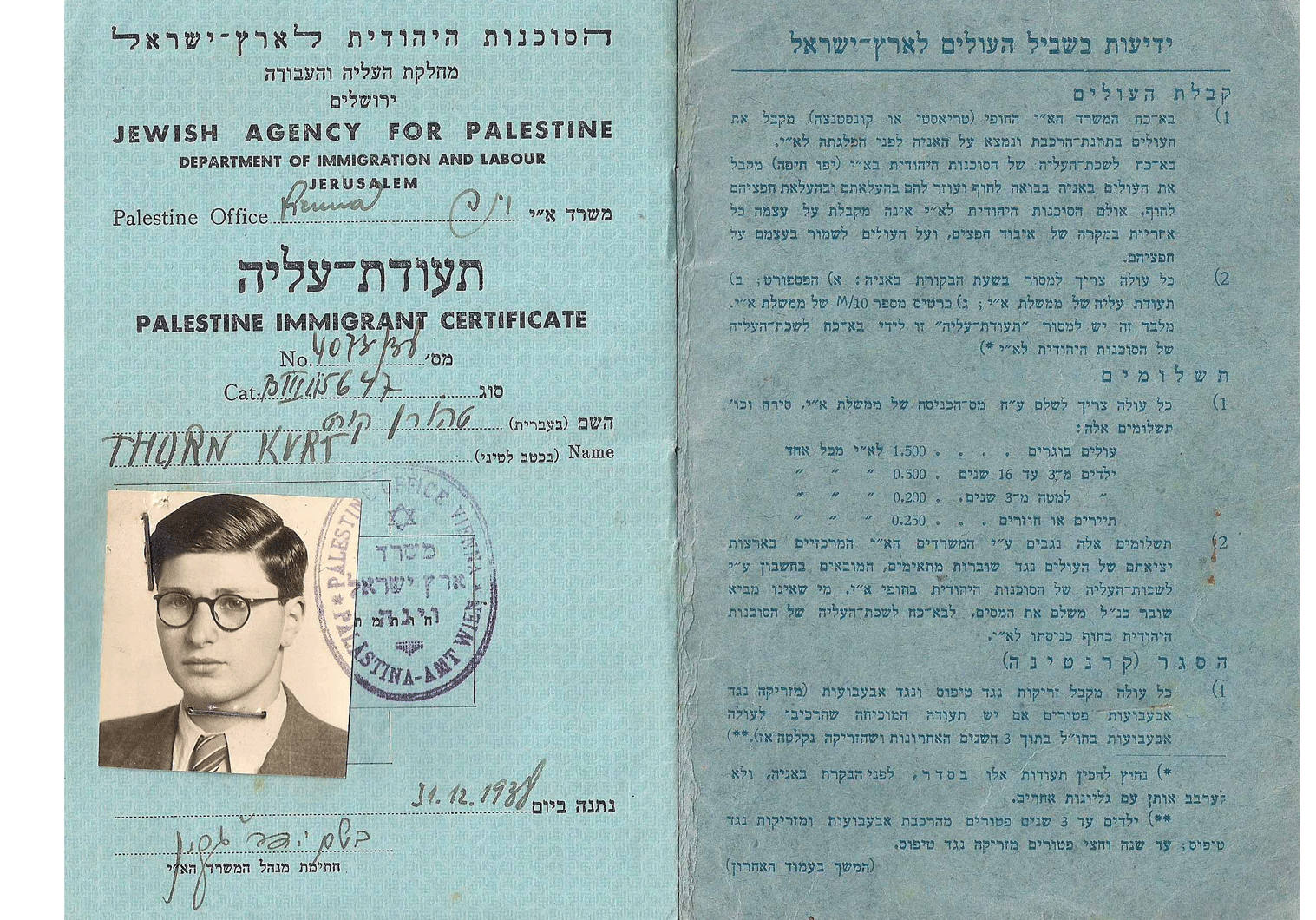 Jewish immigration visa for Palestine, 1938 Vienna.