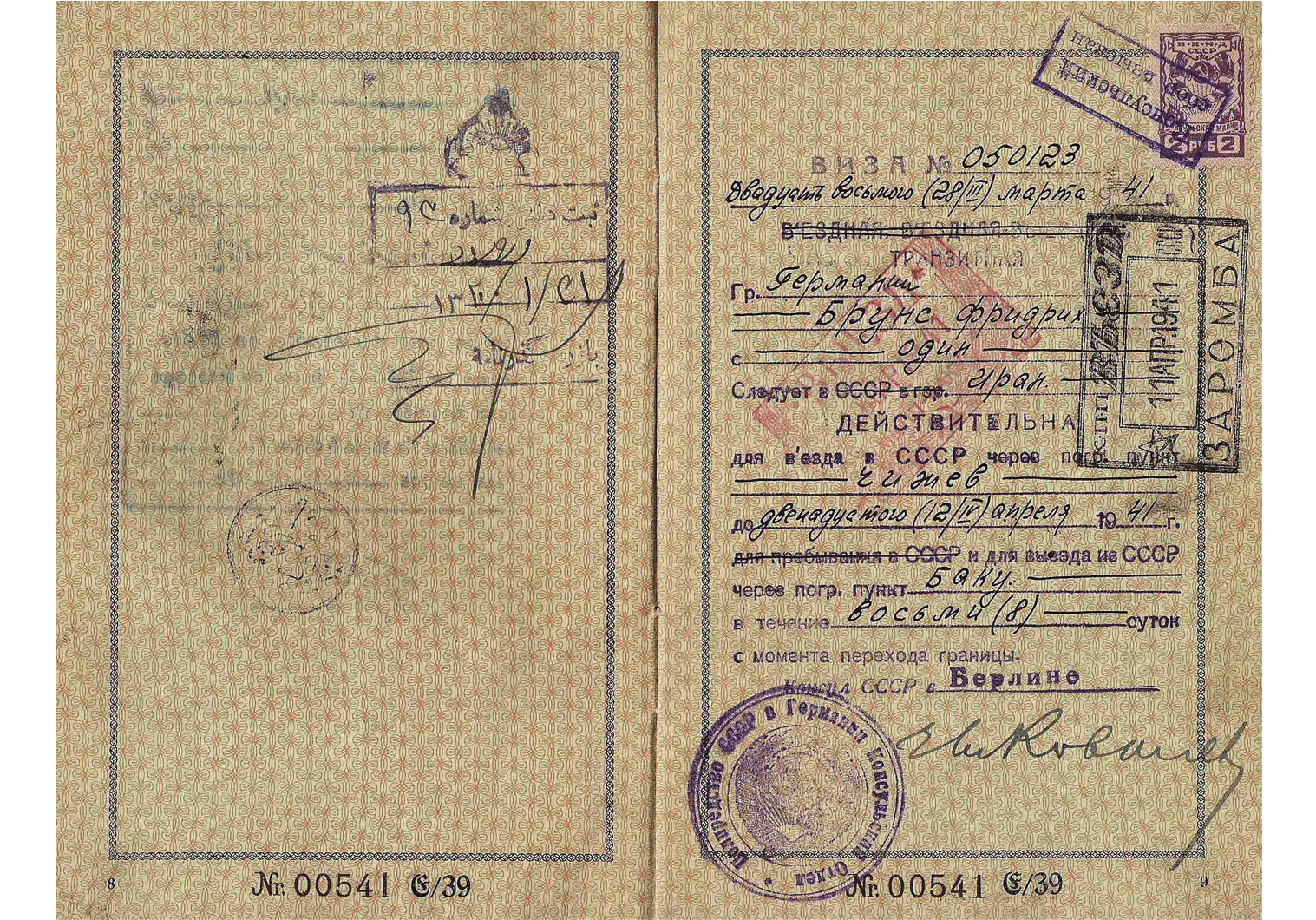 German passport - Soviet visa from Berlin 1941