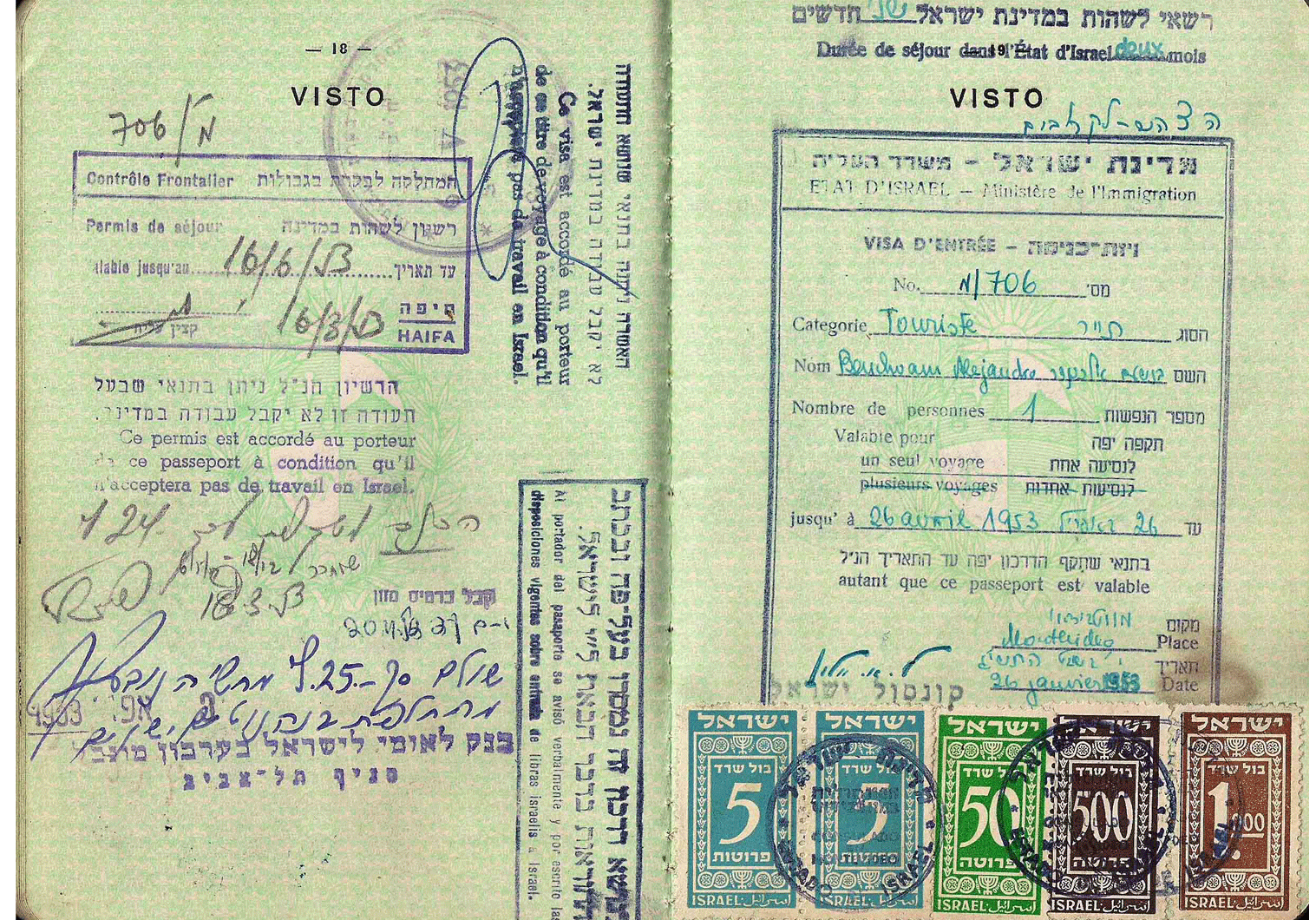 Israel's first consular stamps