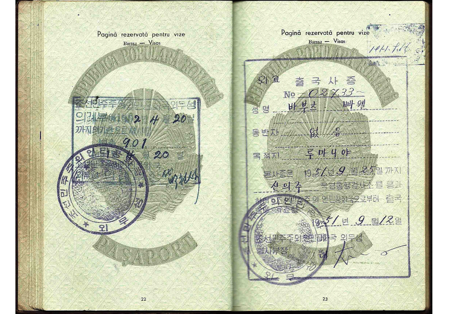 1951 North Korean diplomatic visa inside a passport