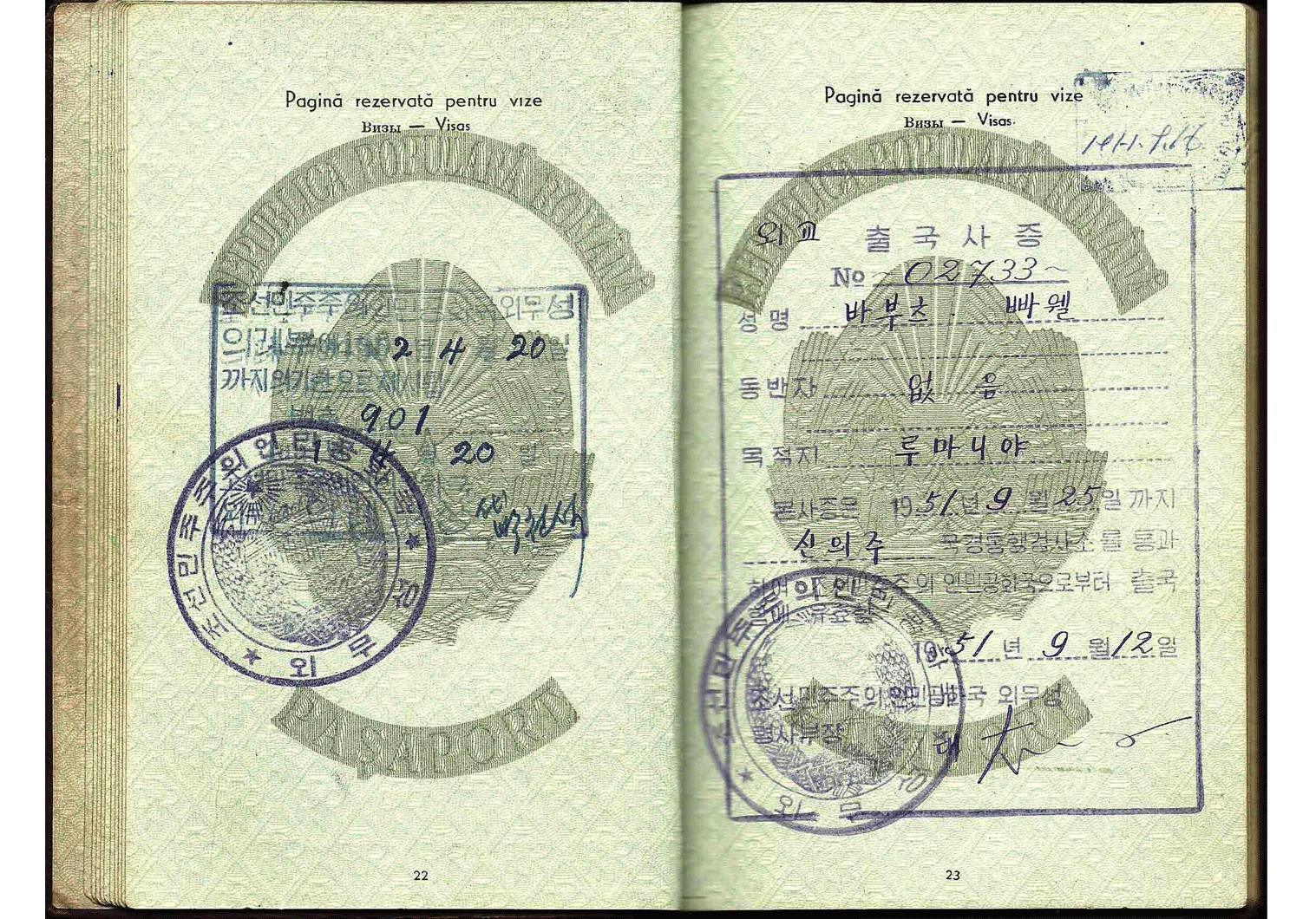 1951 North Korean diplomatic visa inside a passport