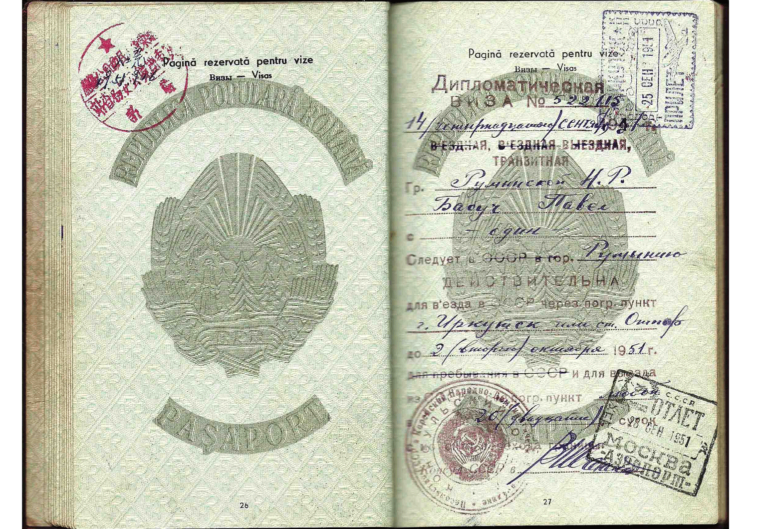1951 Soviet diplomatic visa inside a passport for North Korea