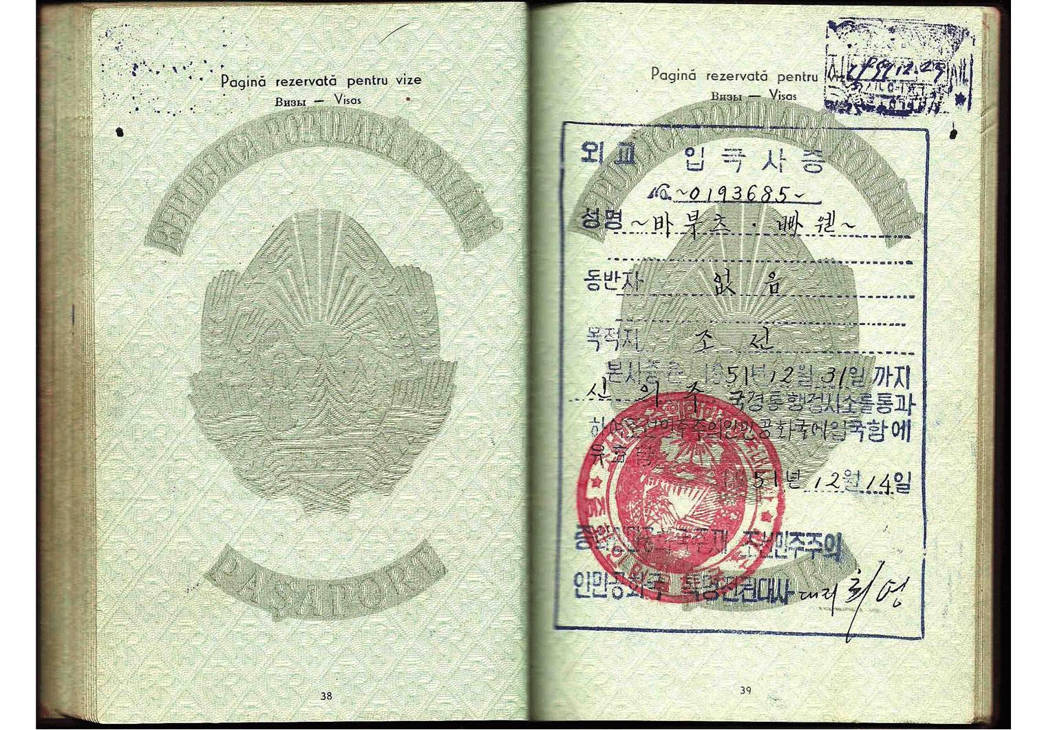 1951 North Korean diplomatic visa from Pyongyang