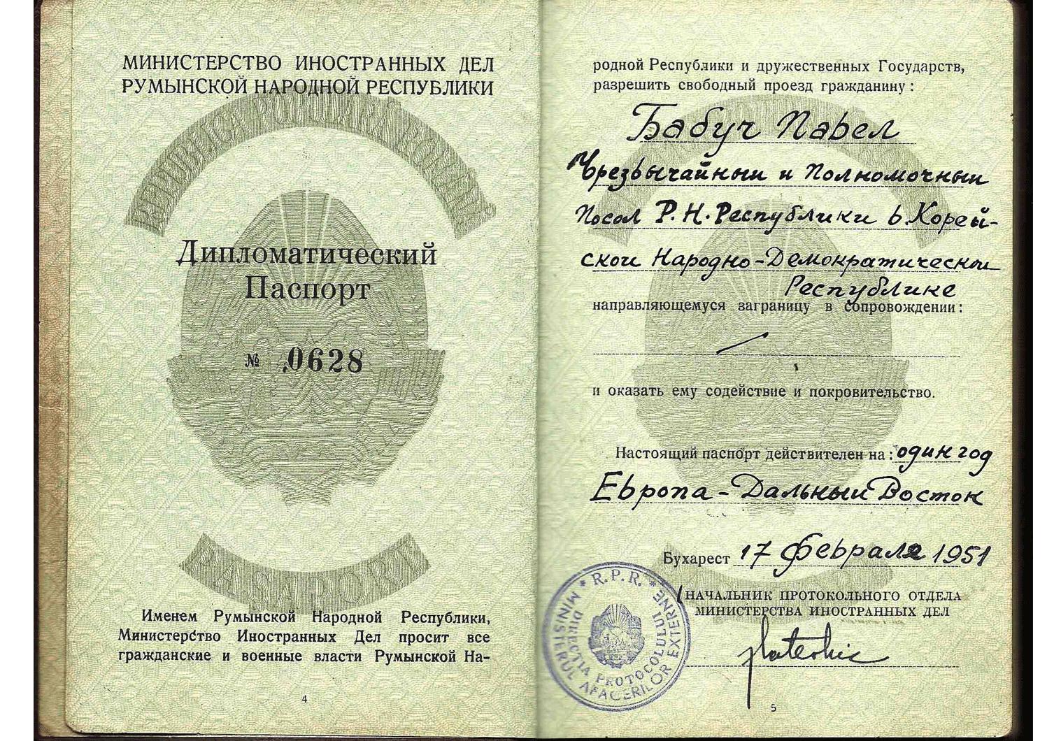 Rarest of visas - North Korean Diplomatic visa inside a 1951 passport