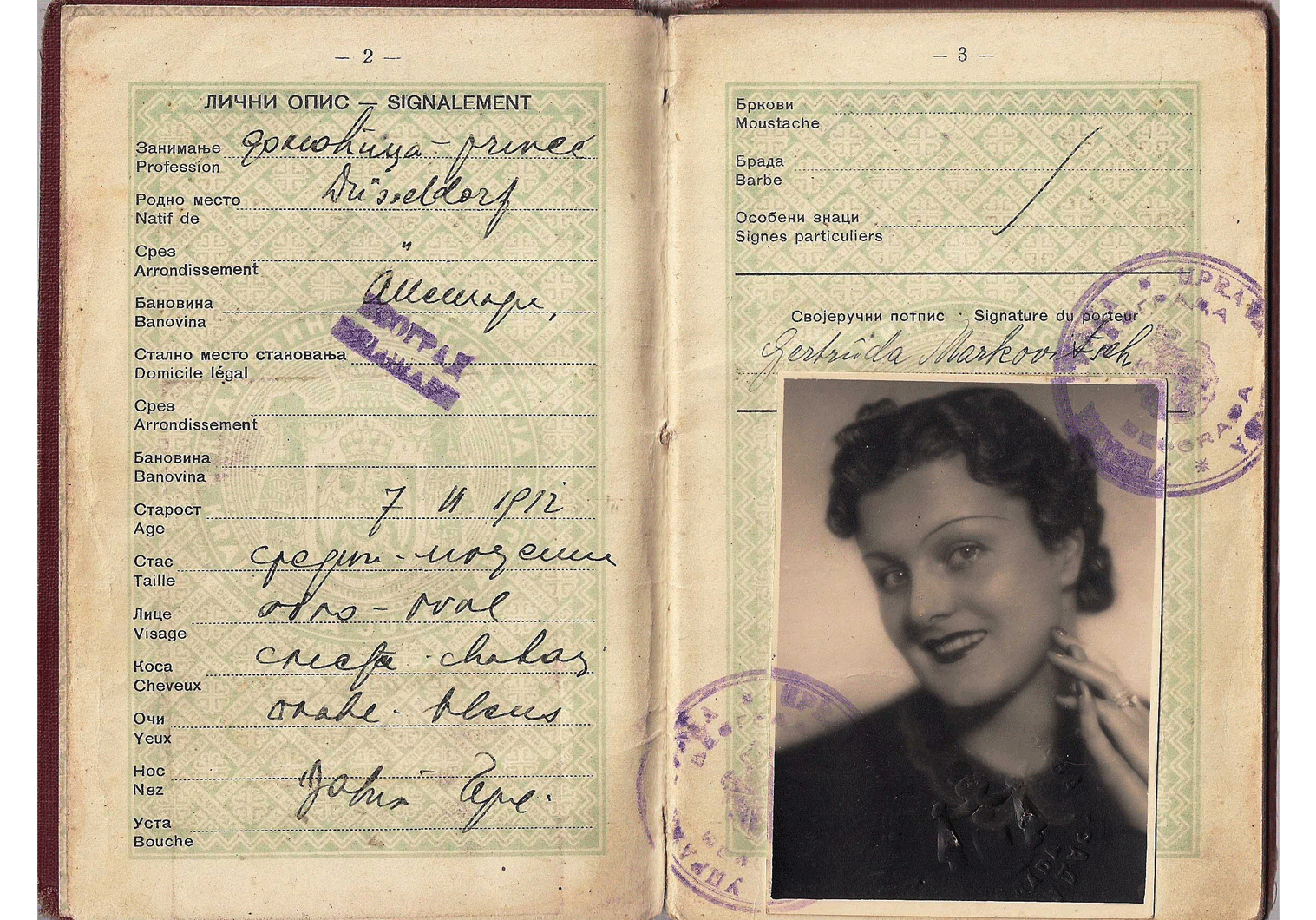 1944 Budapest - life saving passport extension