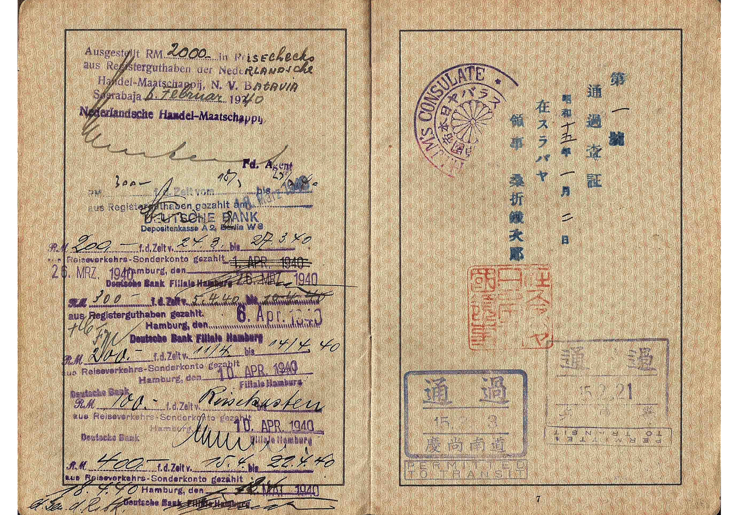 WW2 Japanese visa