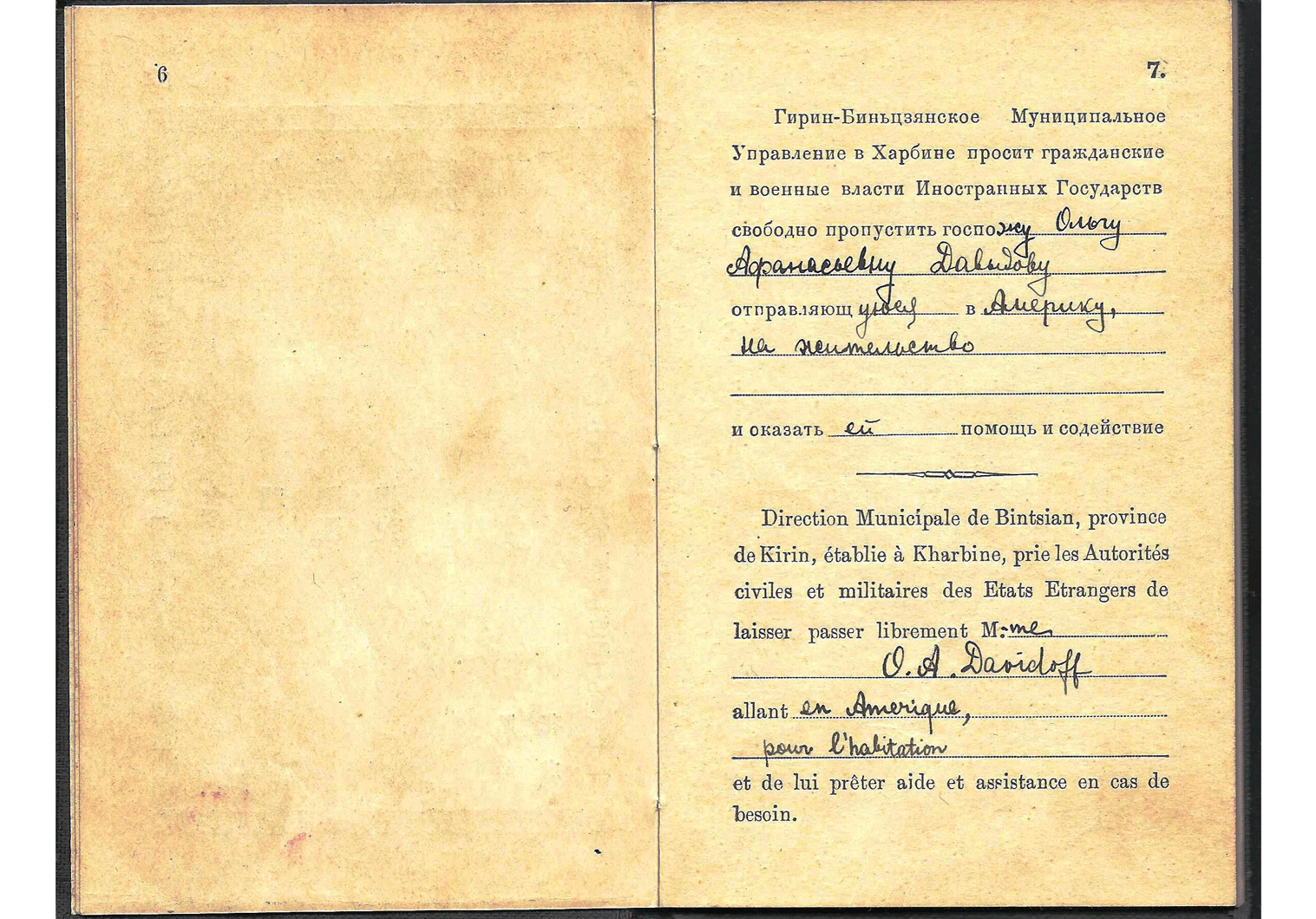 Manchuria passport