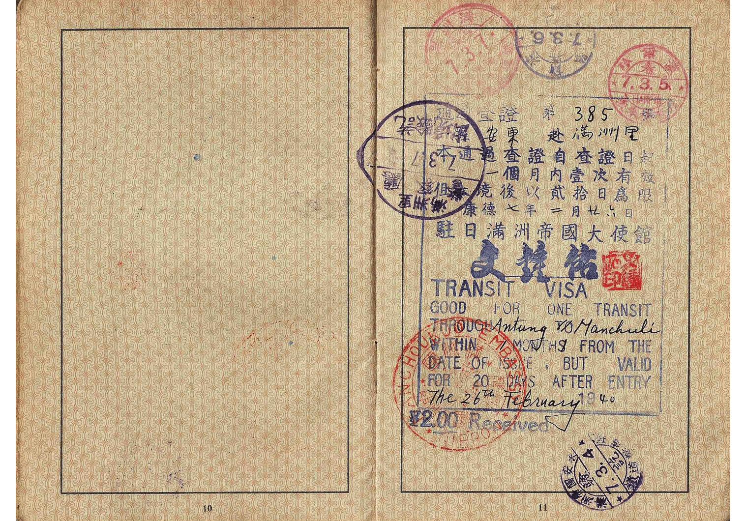 Manchurian visa WW2