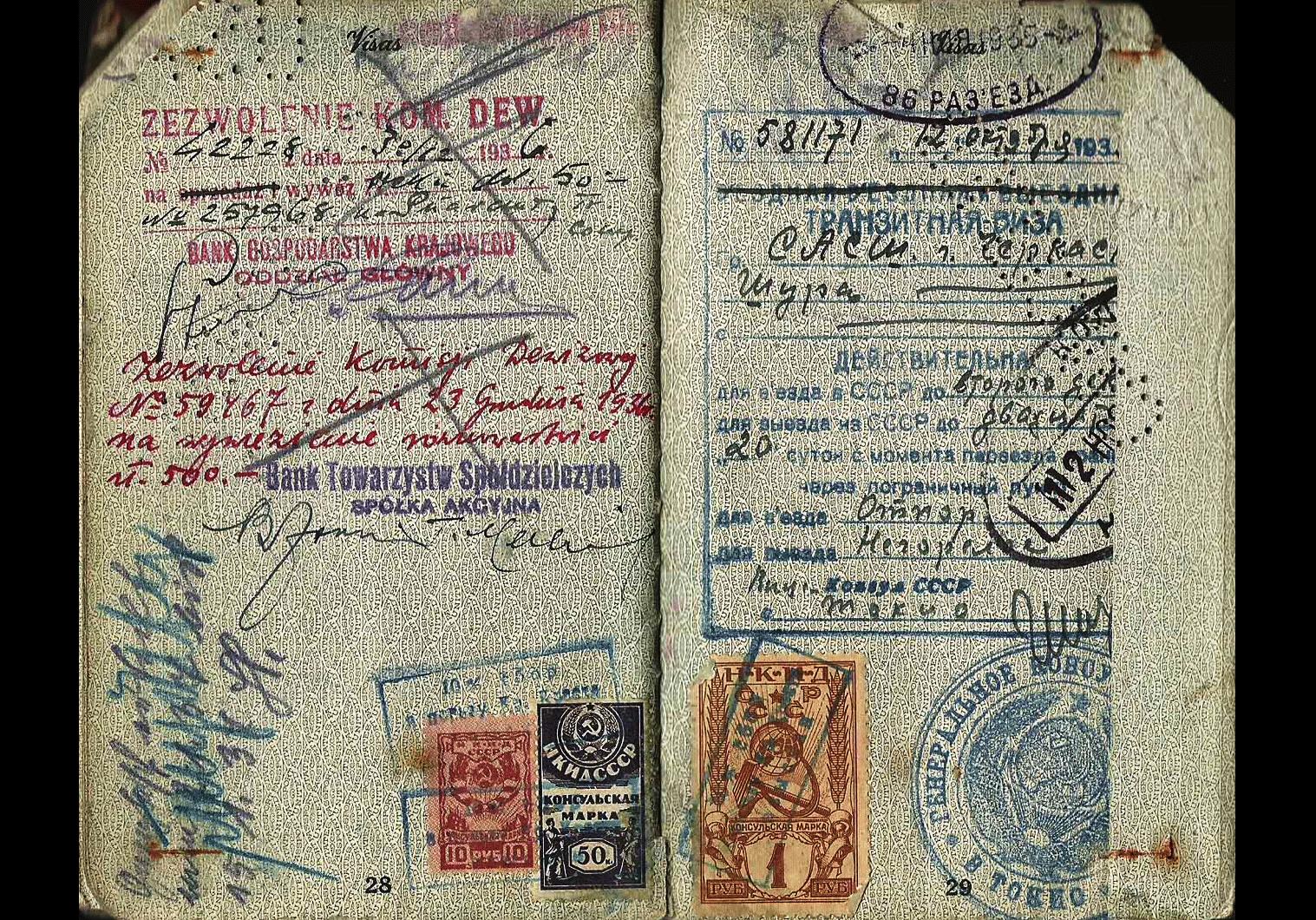 Soviet visa WW2