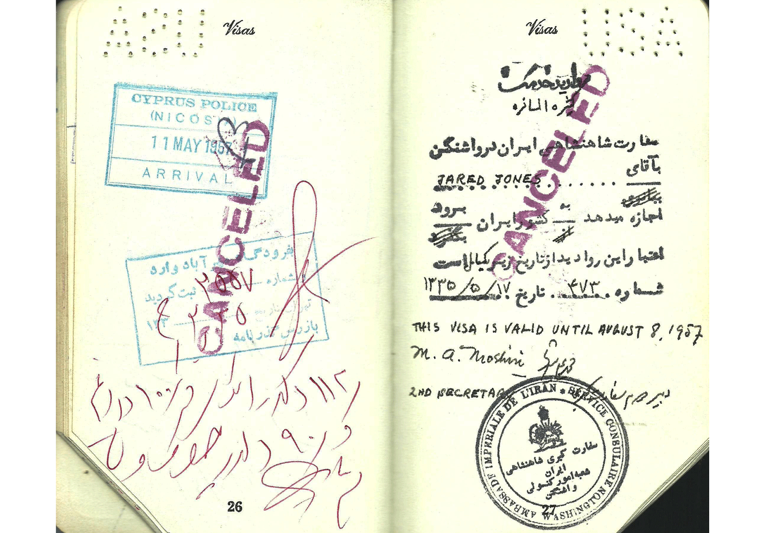 A passport with a visa that you will NOT see today