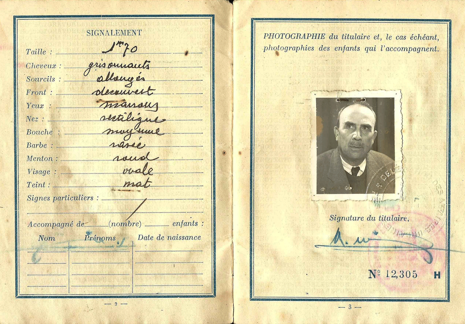 French Moroccan colonial passport