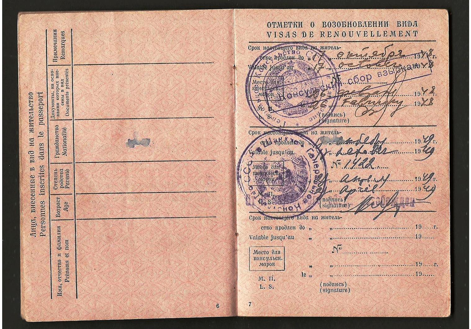 WW2 China passport