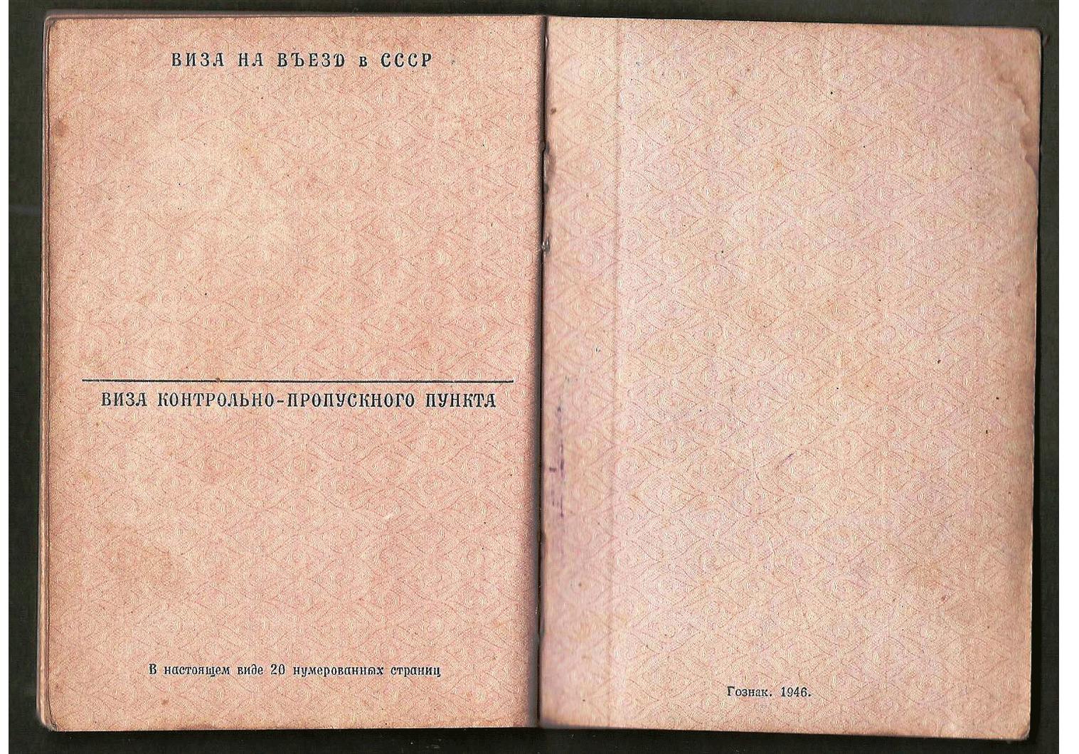 WW2 Soviet passport