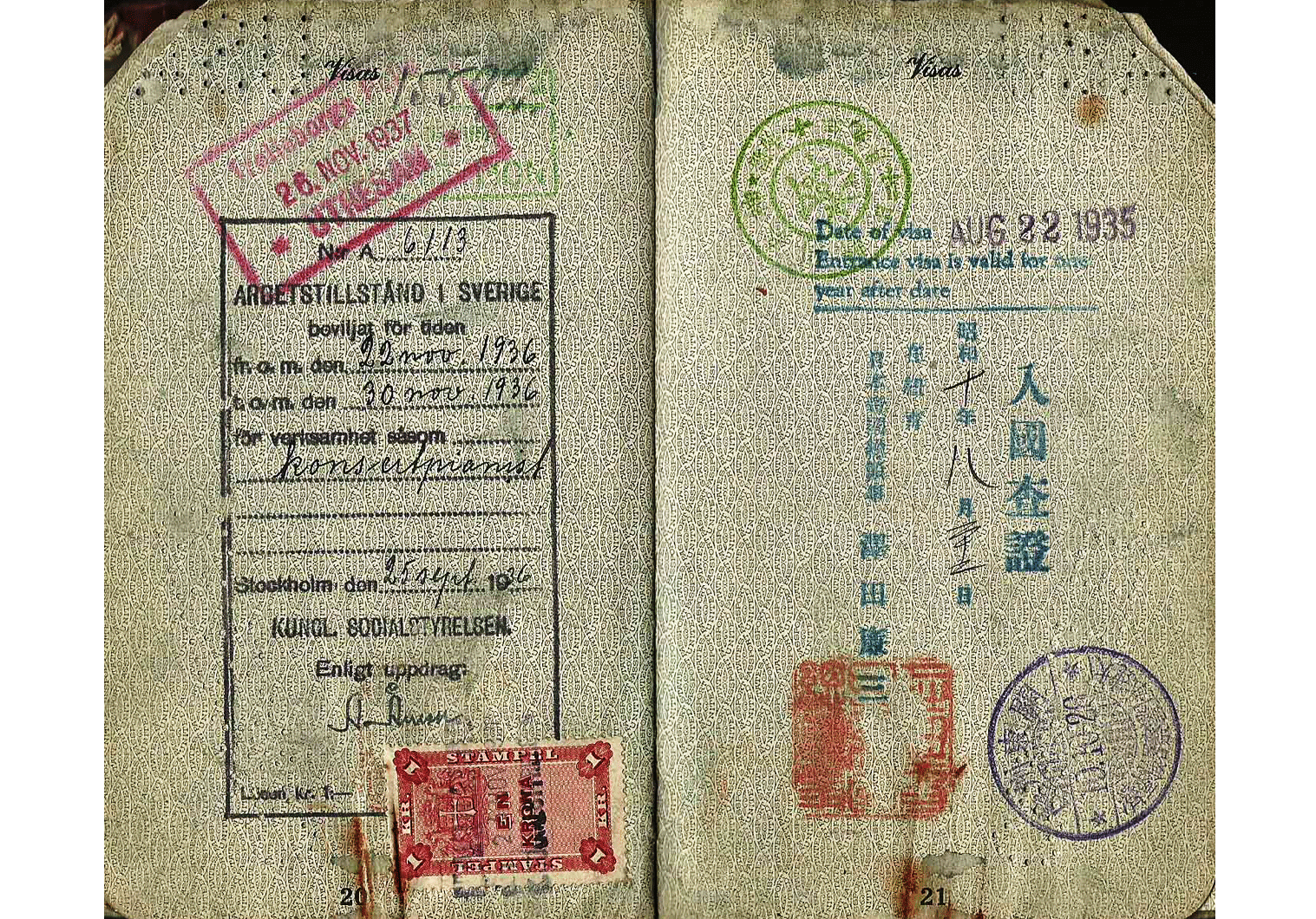 Shura Cherkassky 1934 US issued passport.