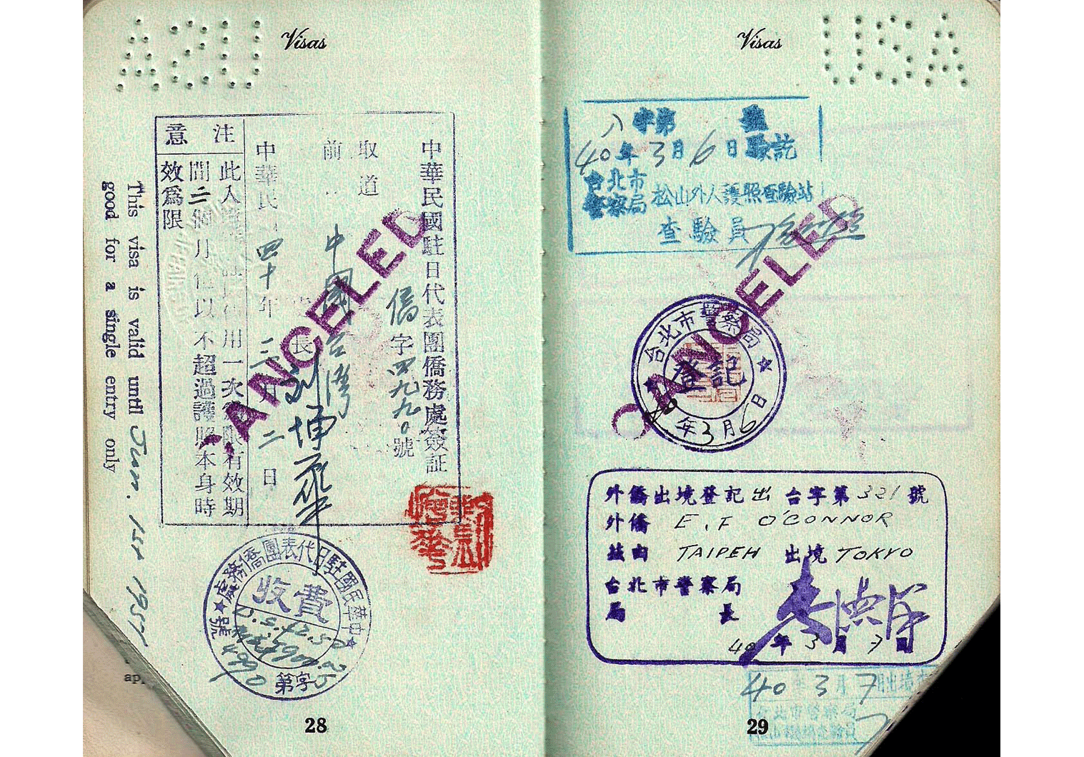 WW2 Chinese visa