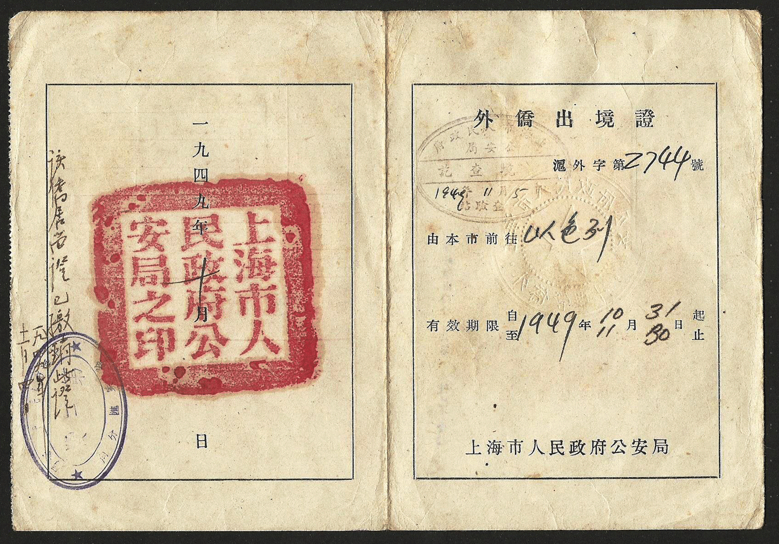 Aliens exit permit – China 1949