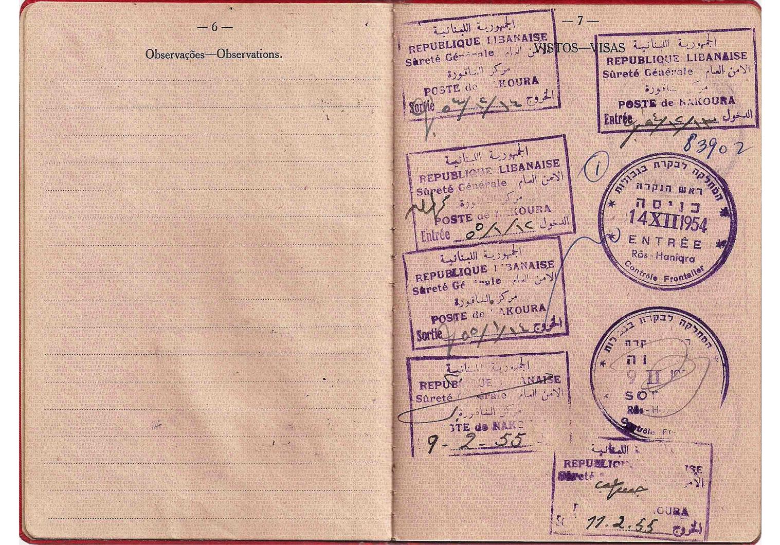 old Israeli visa