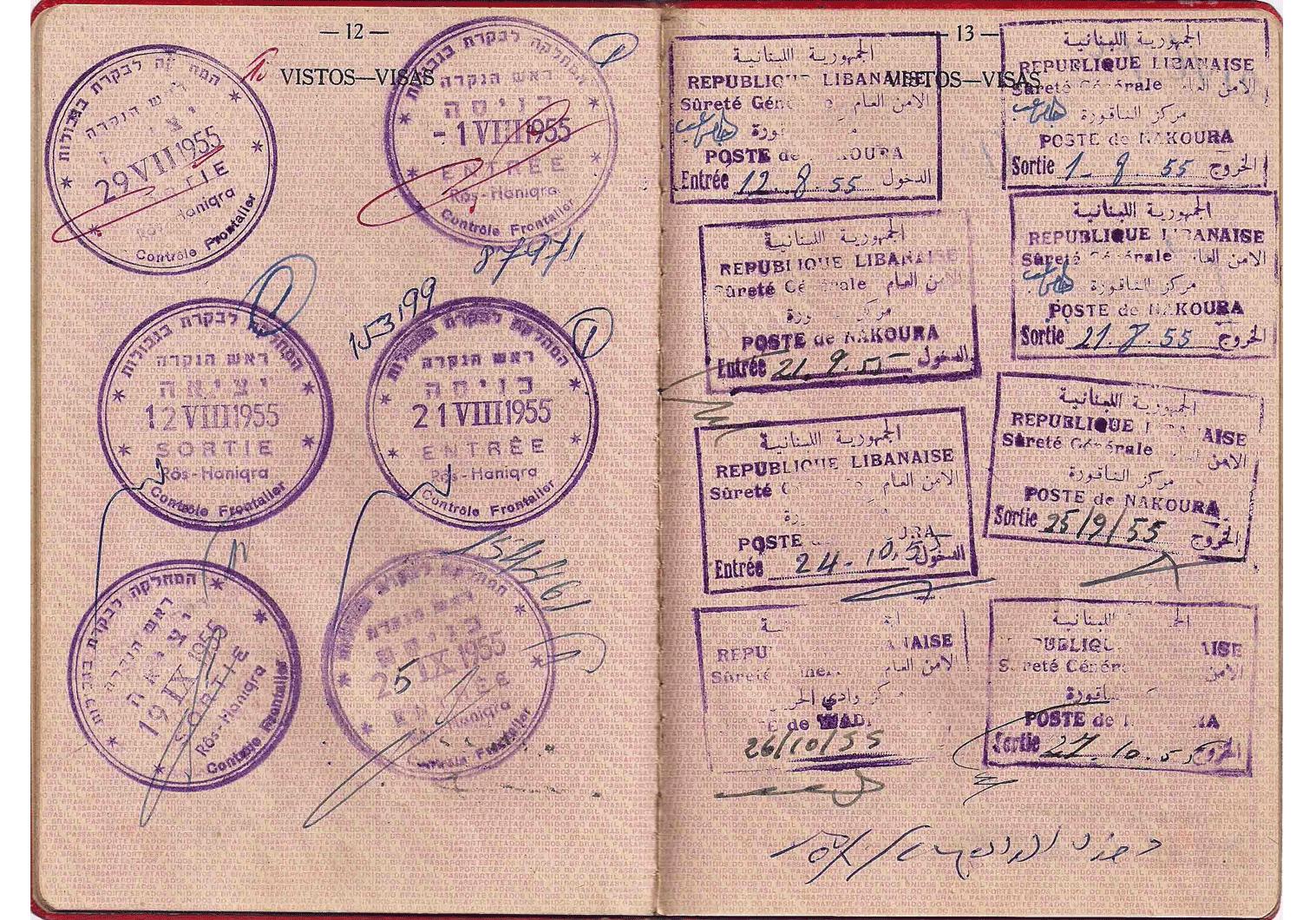 old Israeli passport