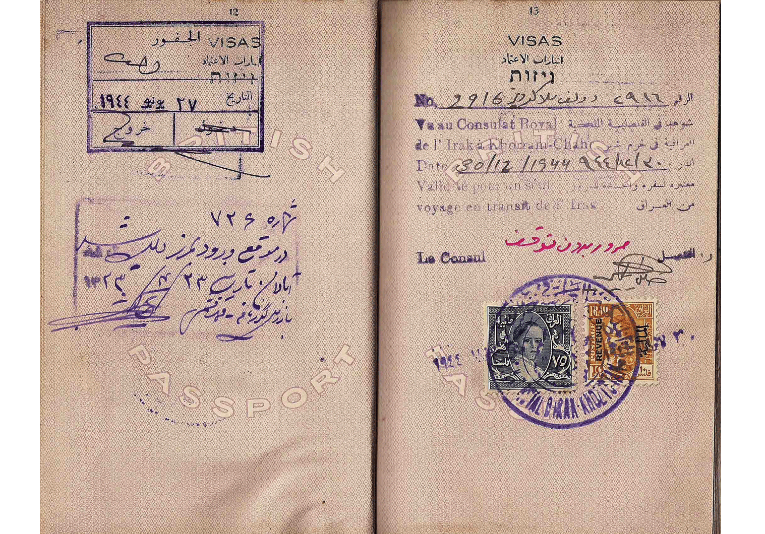 WW2 British Palestine passport