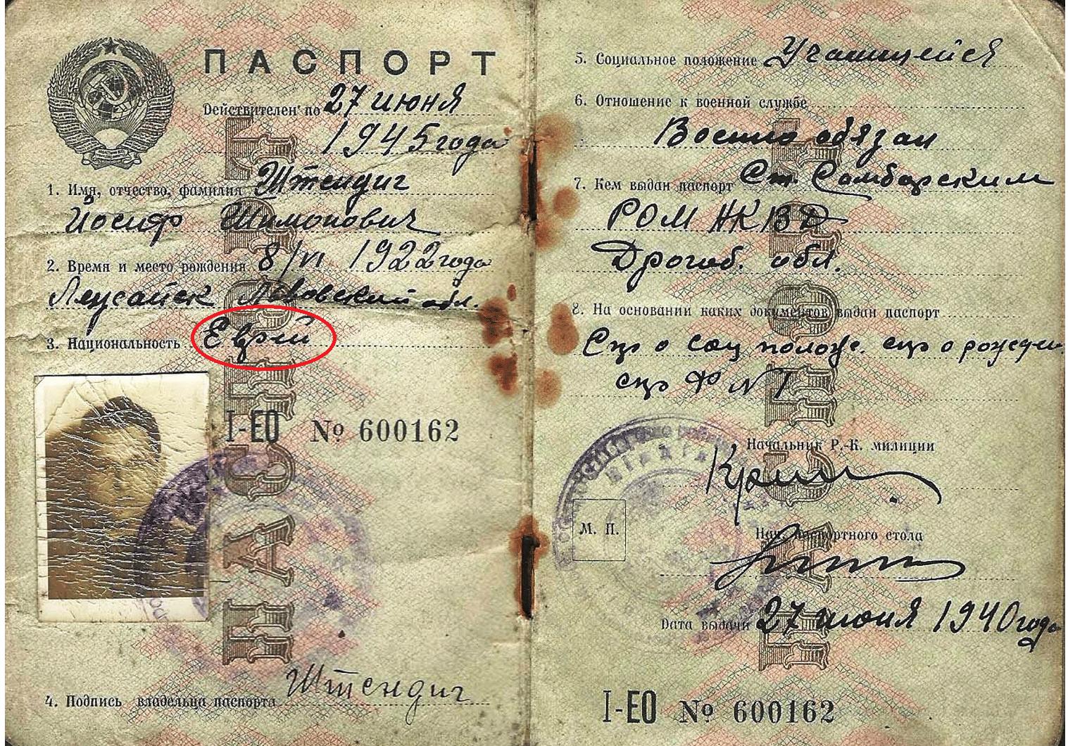 WW2 Soviet passports