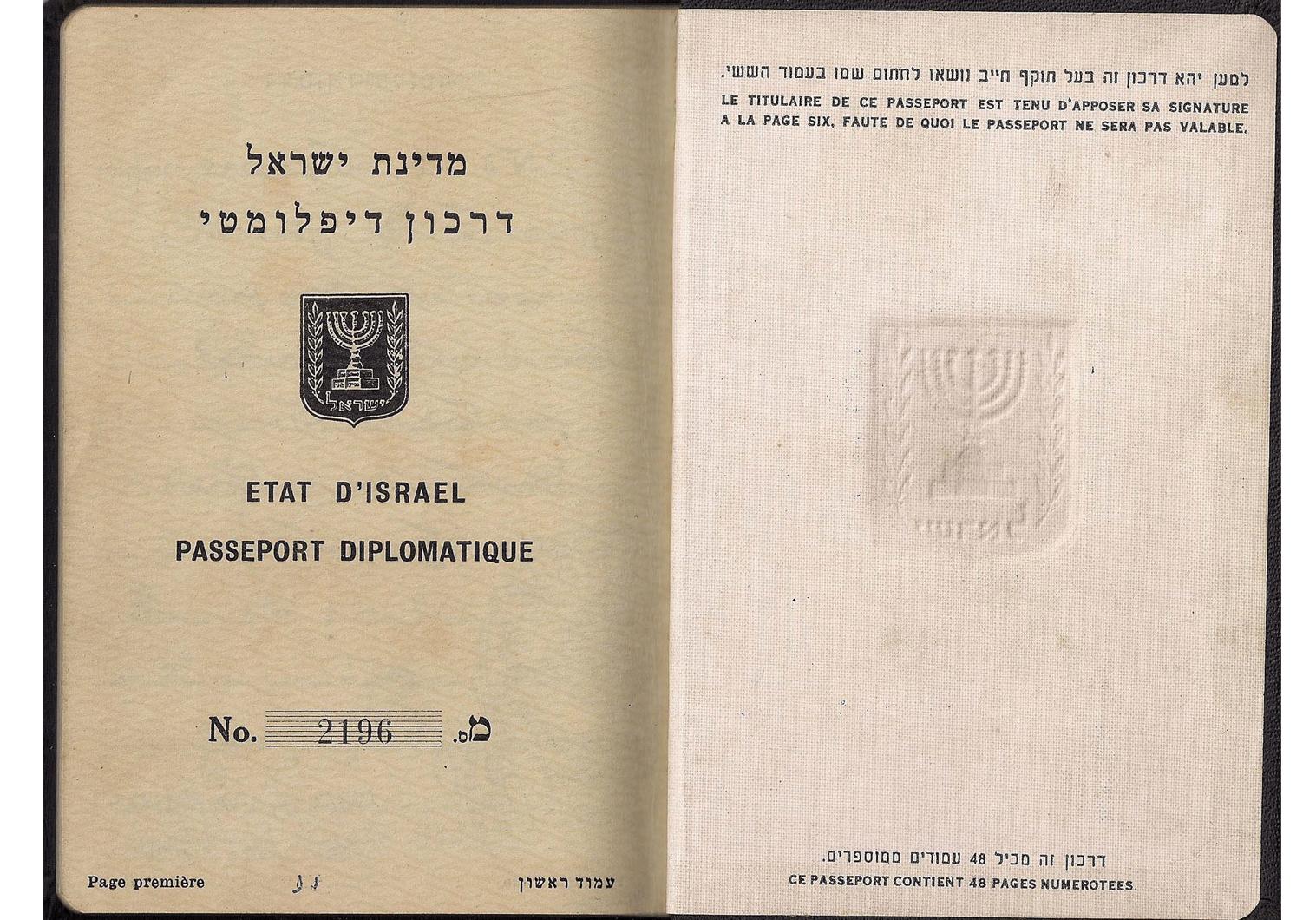 Israeli diplomatic passport