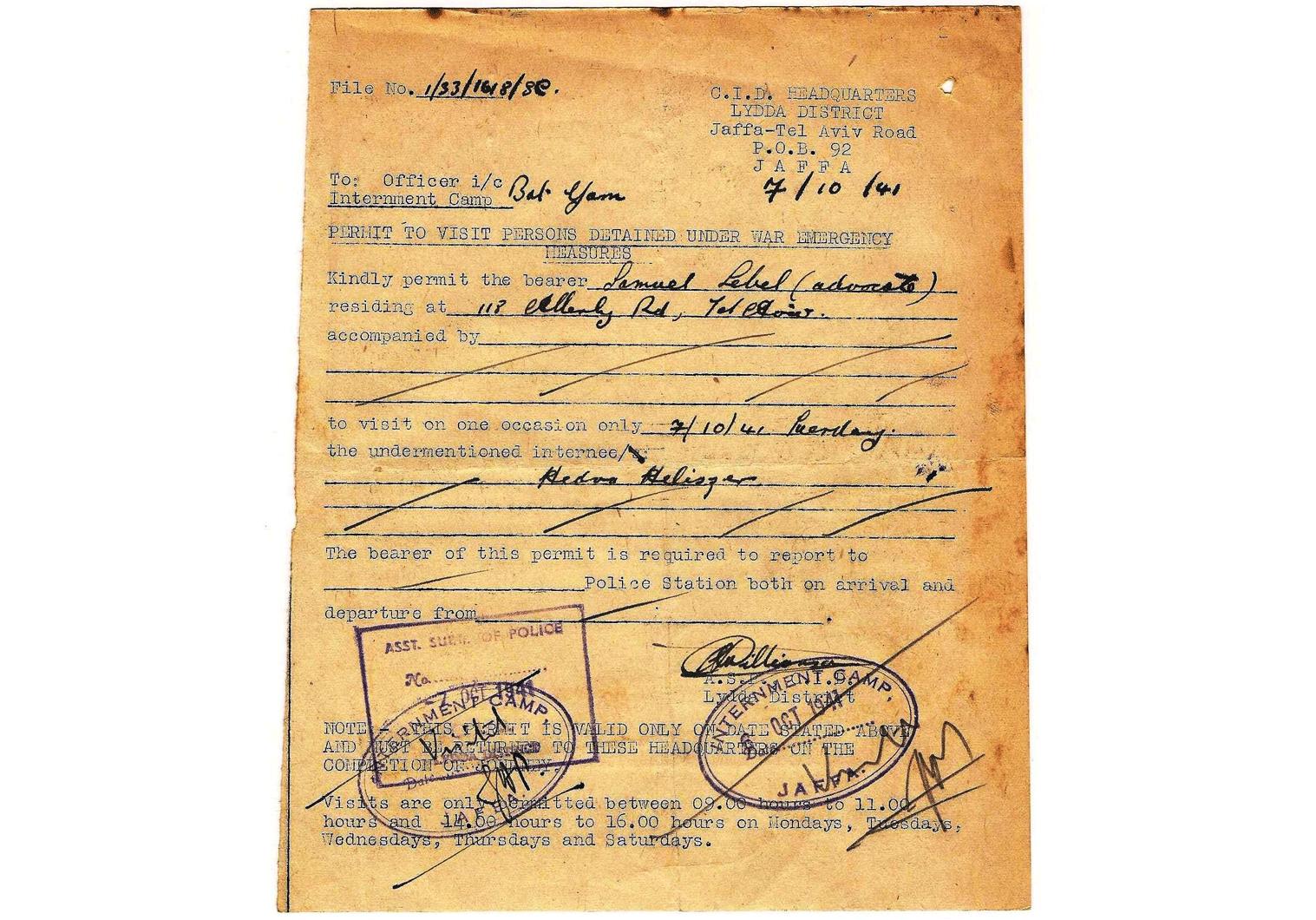 WW2 civilian internment camp
