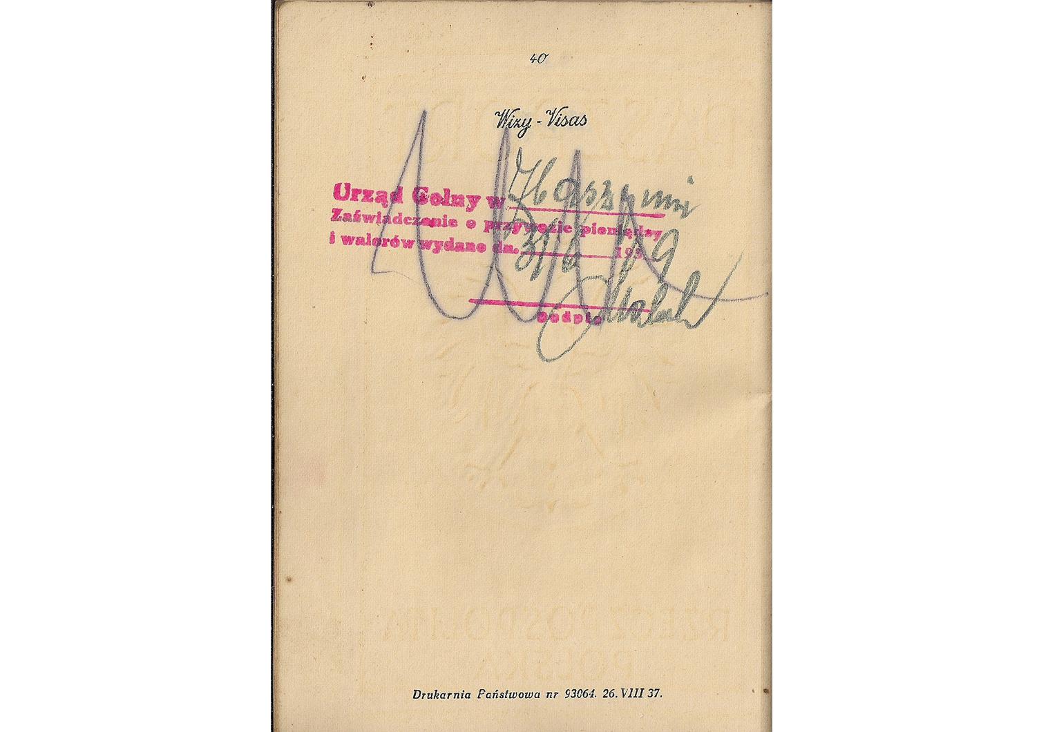 16.Drukarnia-Panstwowa-nr-9
