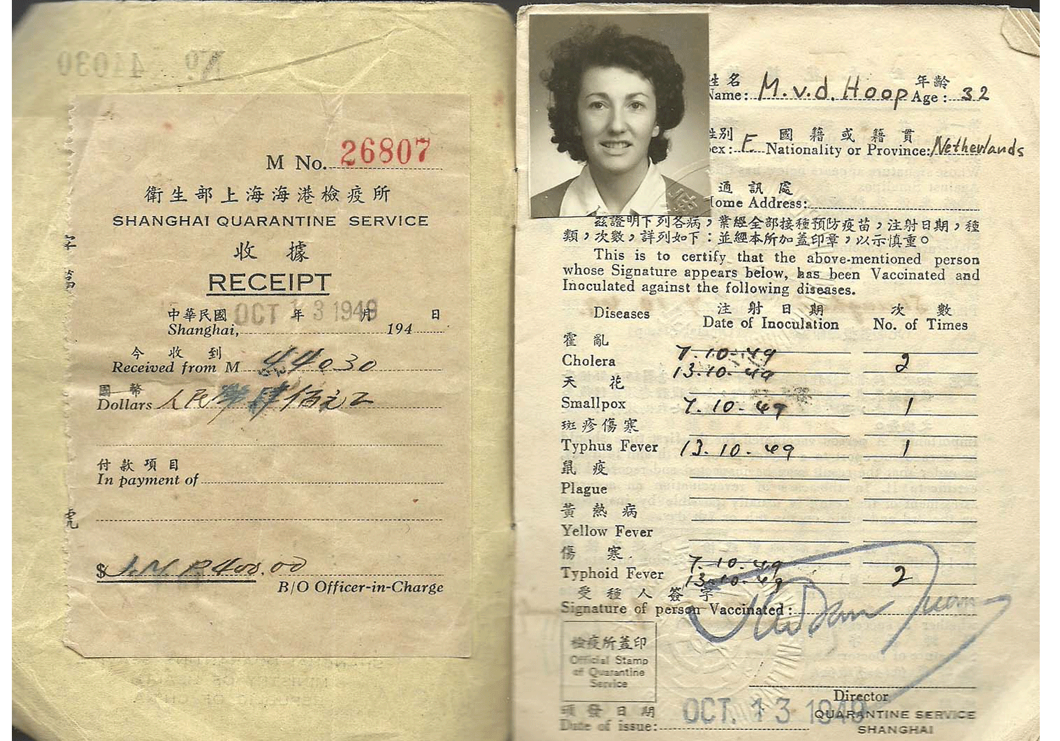Chinese WW2 document Shanghai
