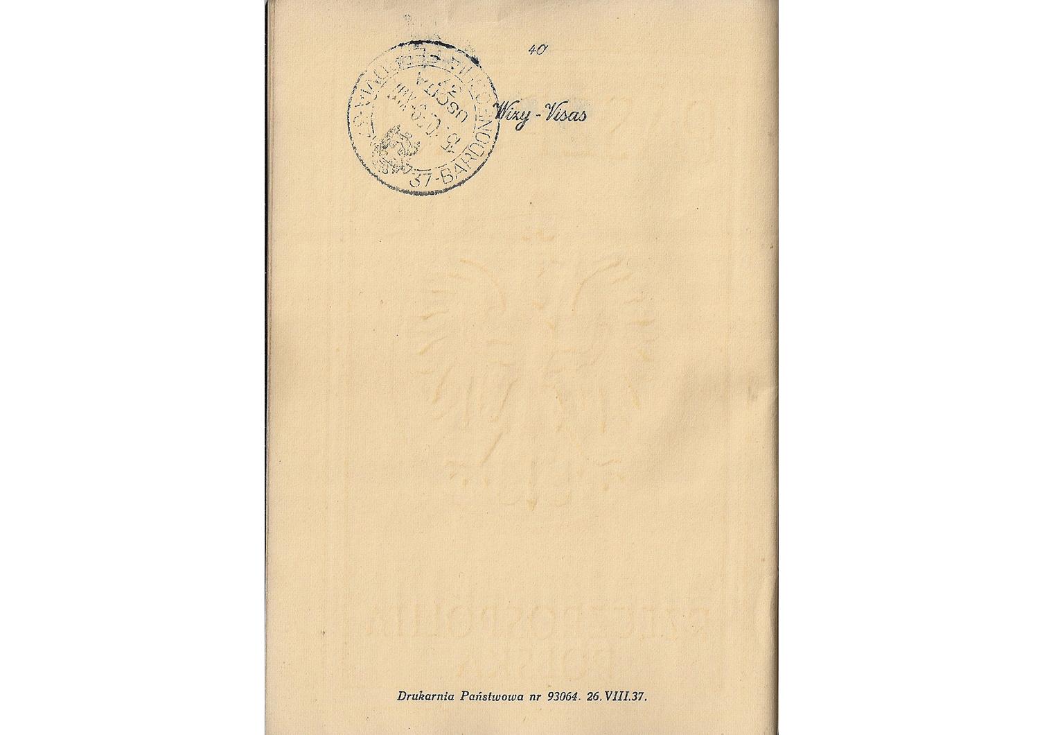 17.Drukarnia-Panstwowa-nr-9