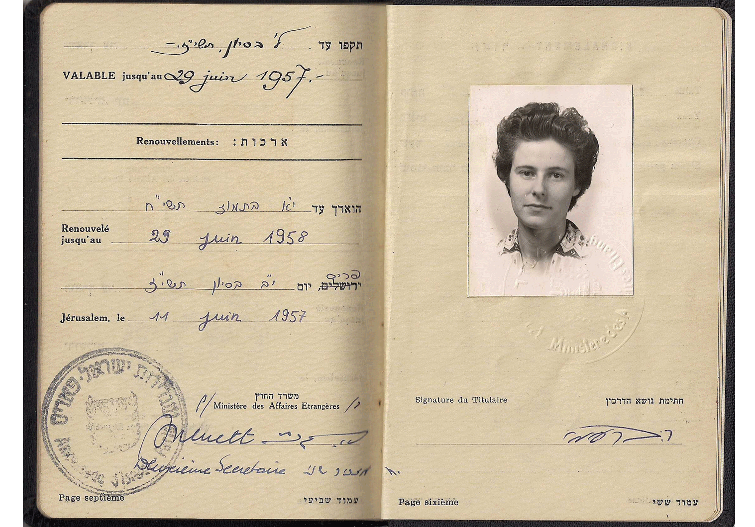 old Israeli diplomatic passport