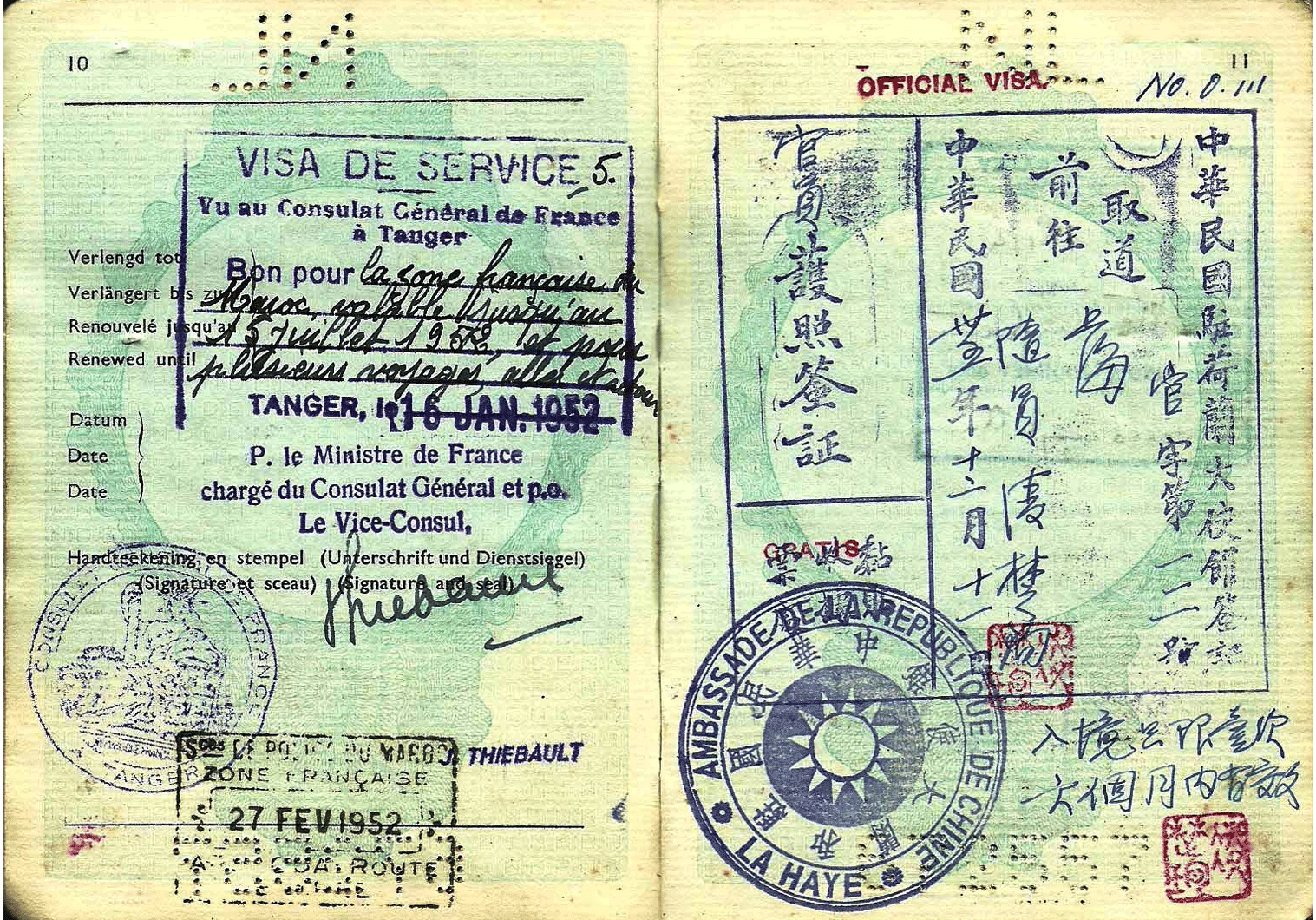 WW2 Chinese service passport visa