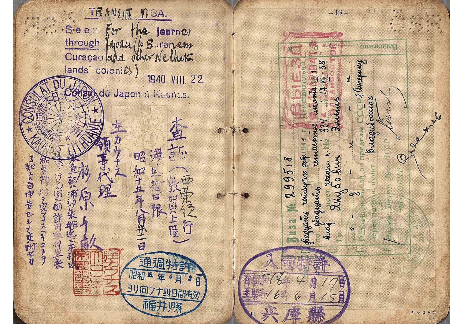 Chiune Sempo Sugihara life-saving visa