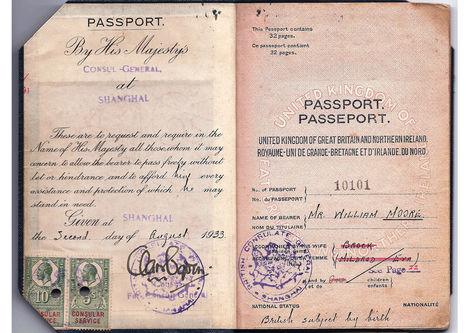 Manchuria visa