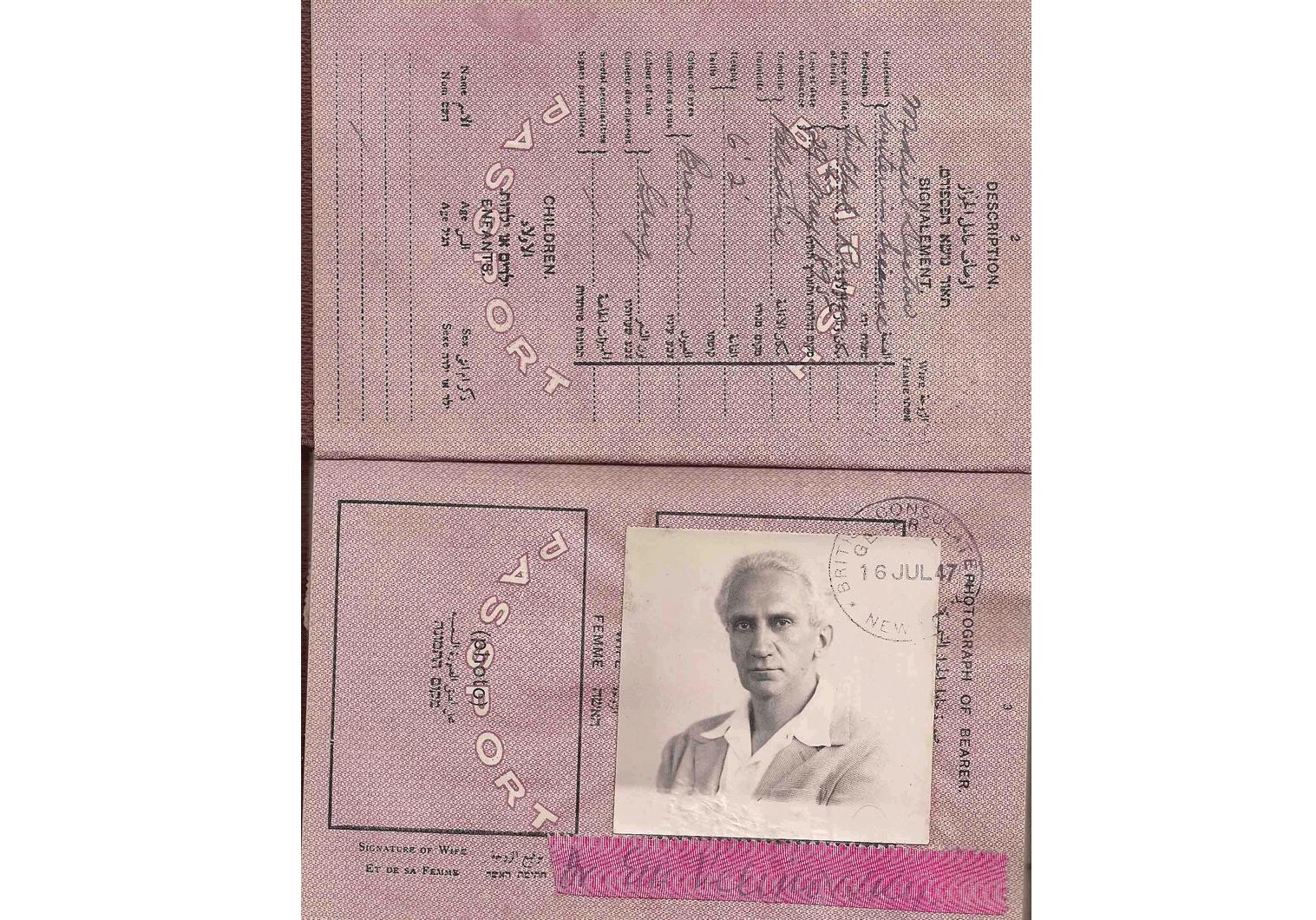 Dr. Immanuel Velikovsky's passport