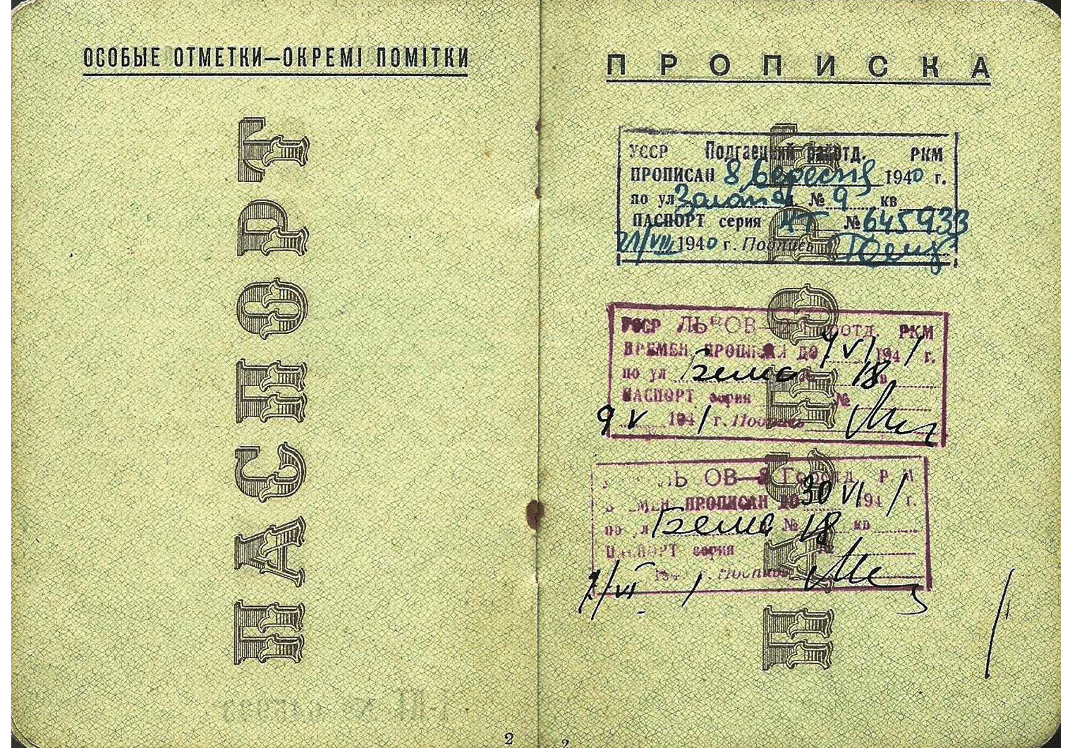 WW2 Soviet occupation passport