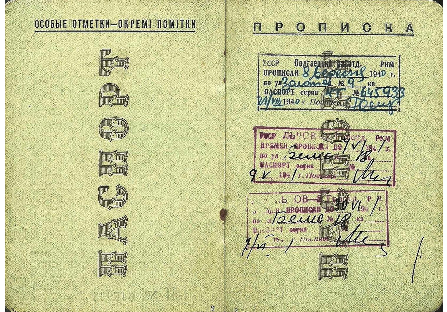 WW2 Soviet occupation passport