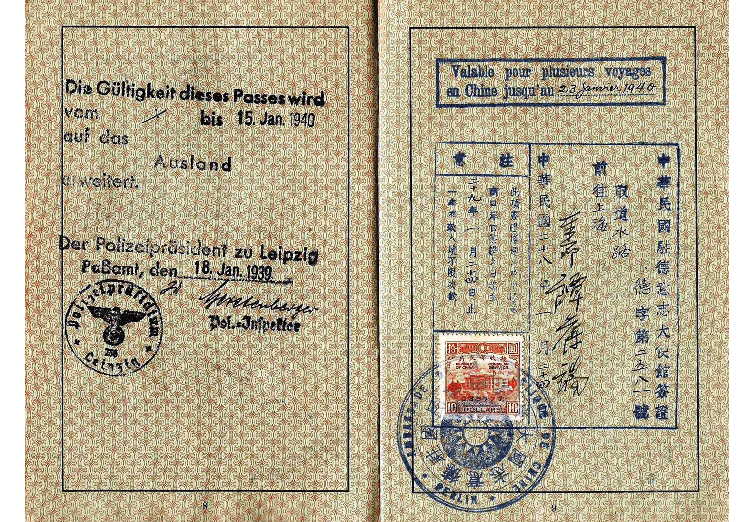 WW2 Jewish passport visa for Shanghai