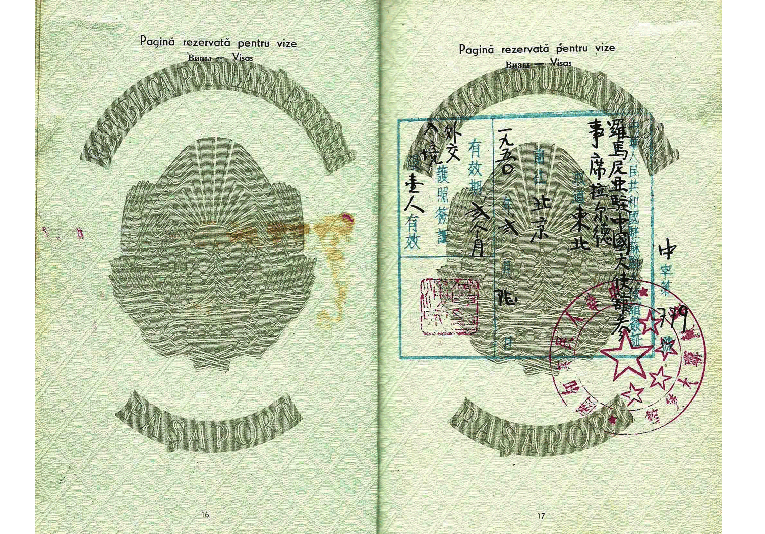 Outstanding Diplomatic passport for Beijing
