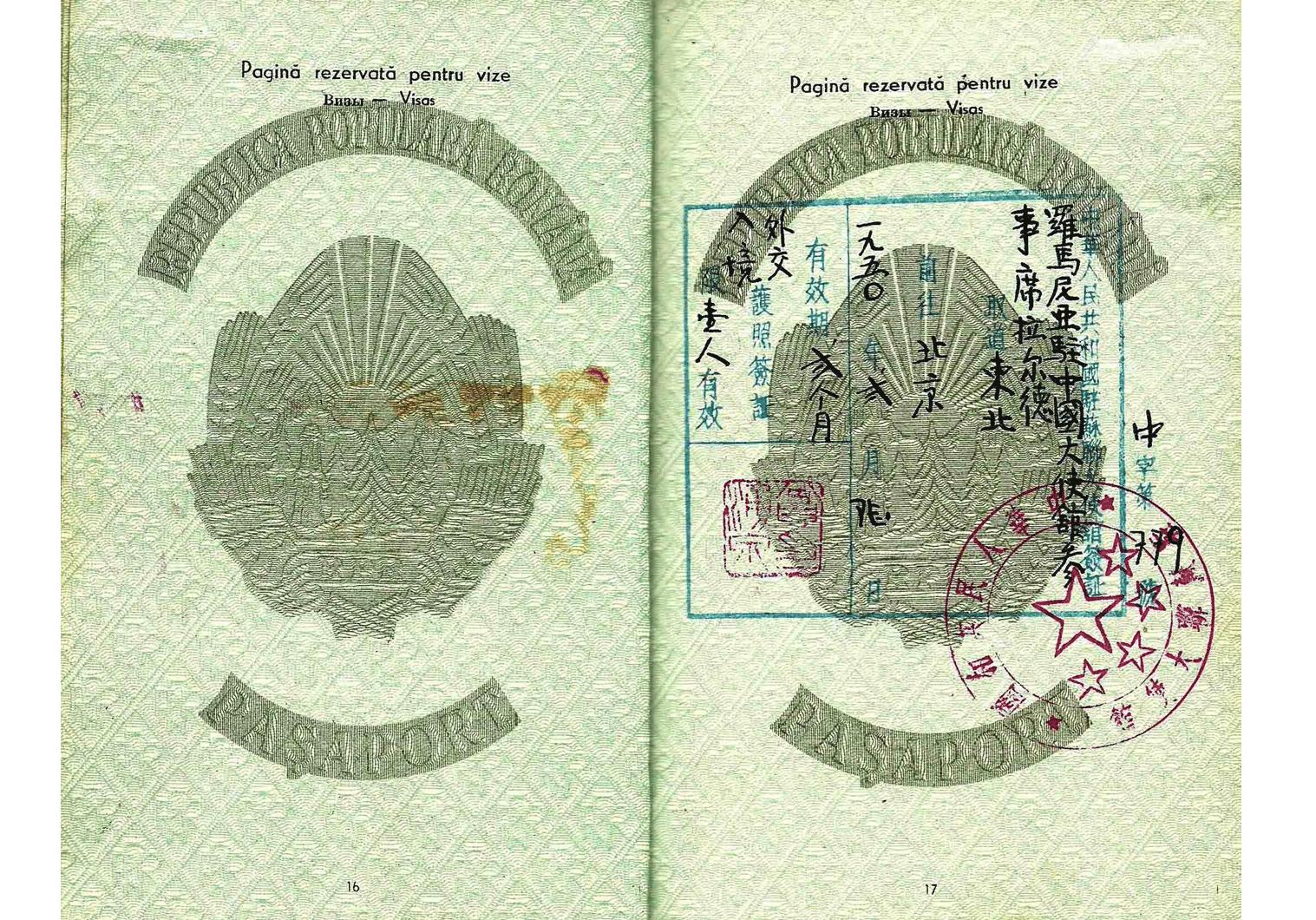 Outstanding Diplomatic passport for Beijing