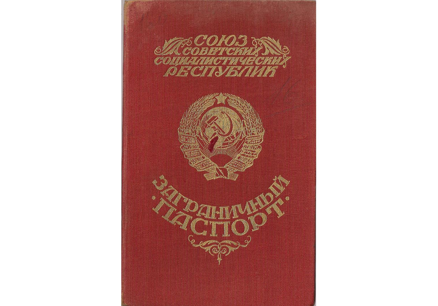 1934 Soviet passport