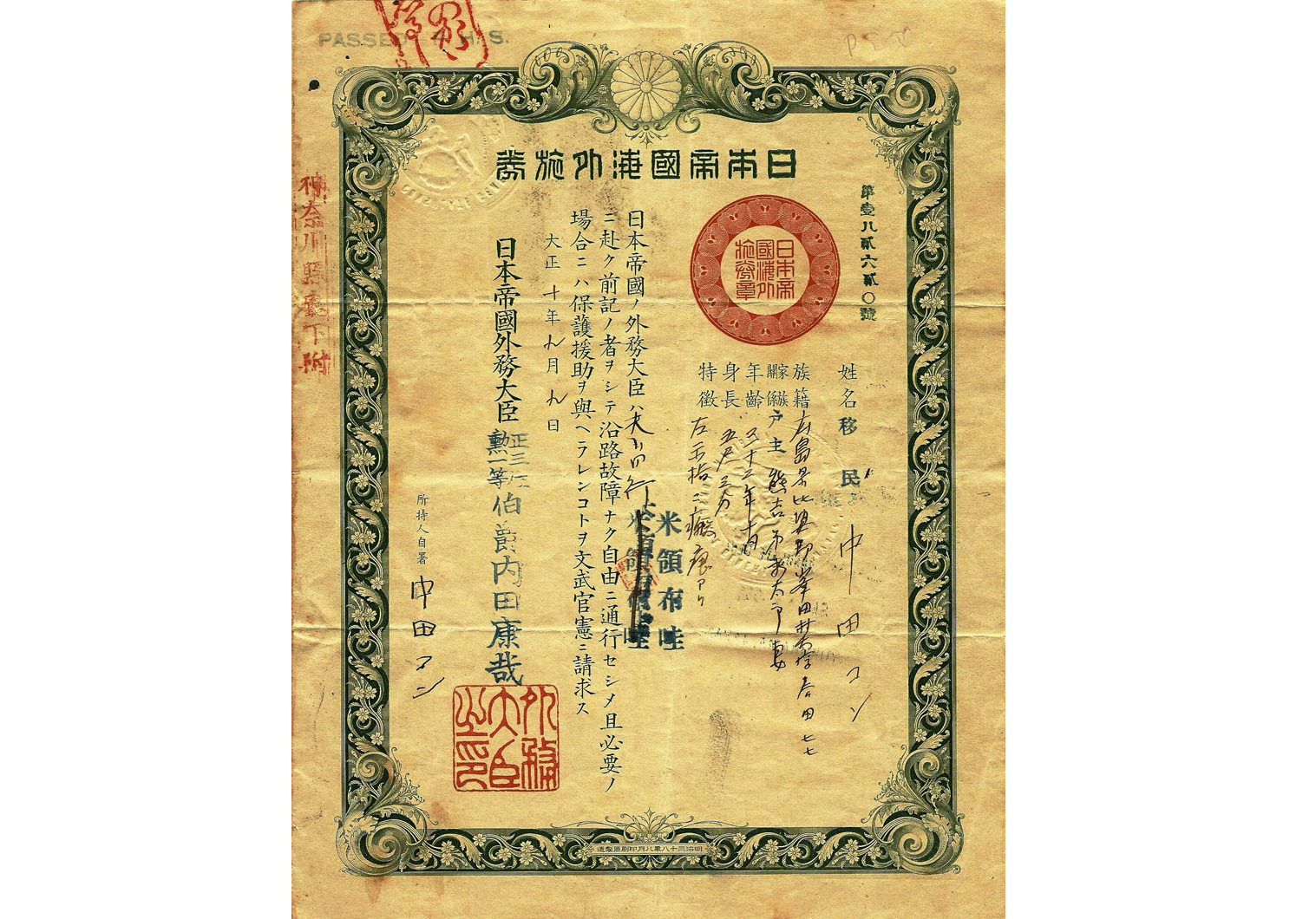 Early Japanese passport