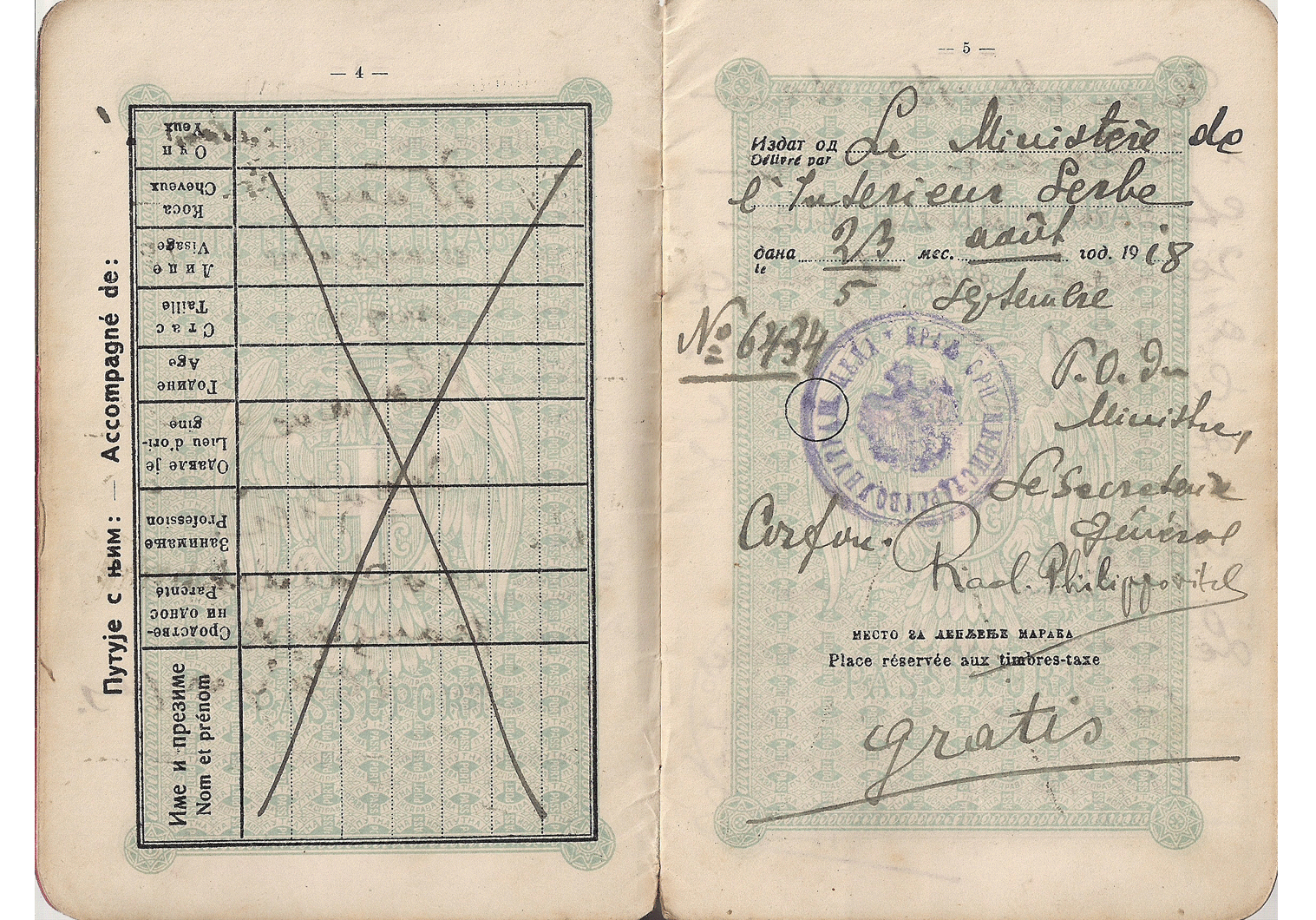 WWI offcial passport