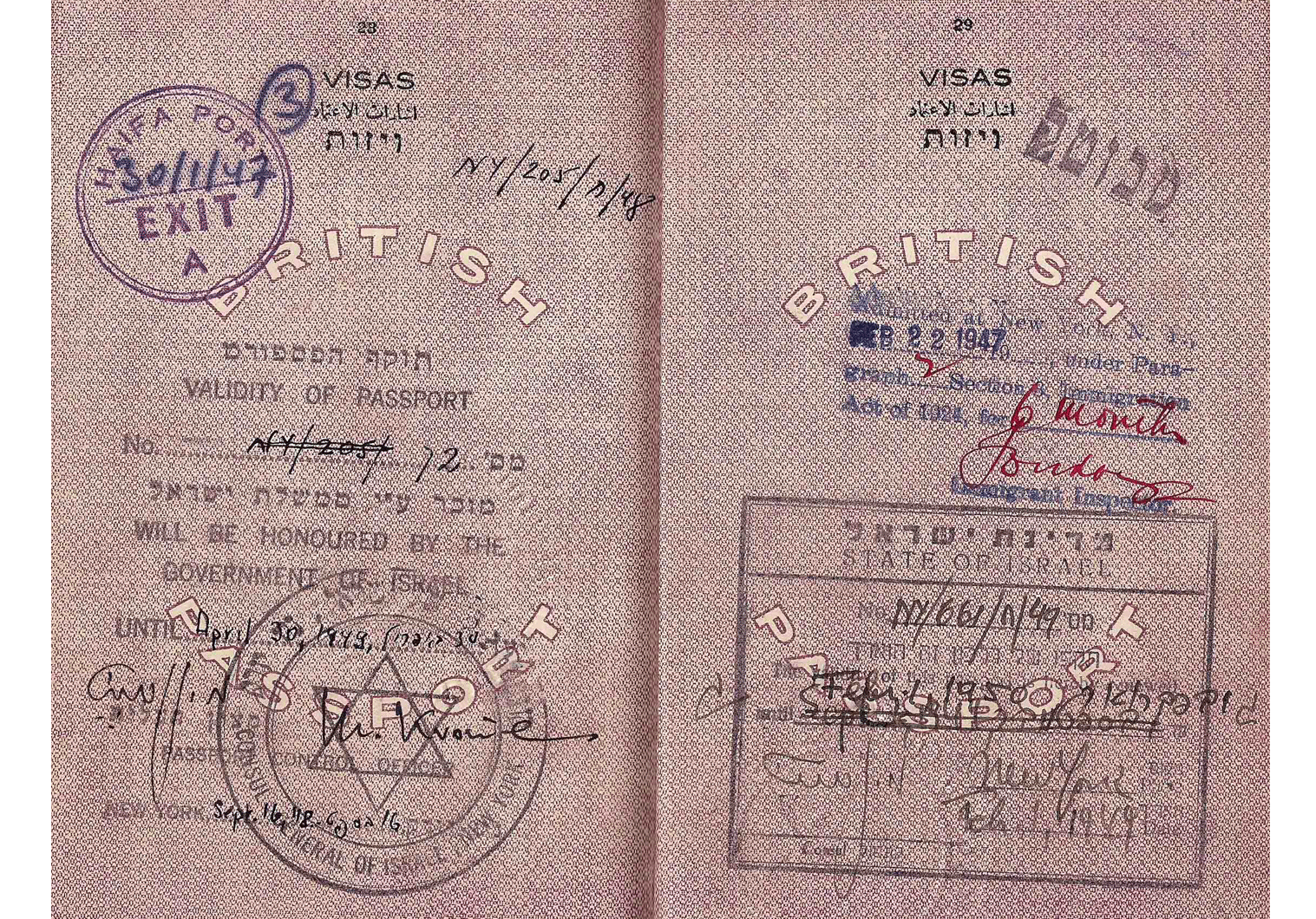 early Israeli visa